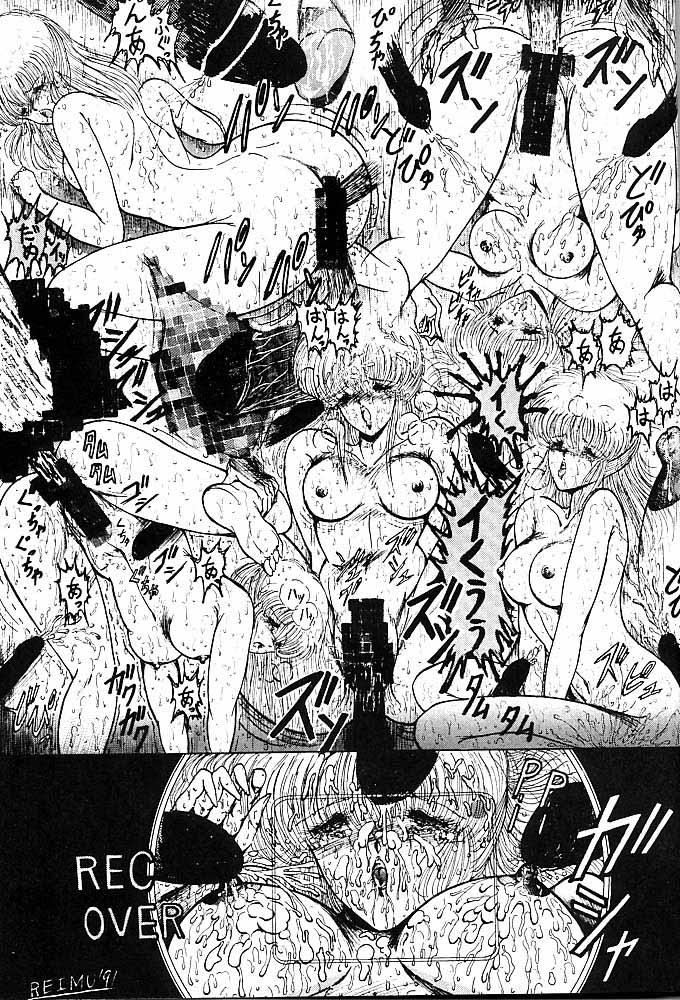 Rakugaki Trap Saikyou Muteki Alpha 67