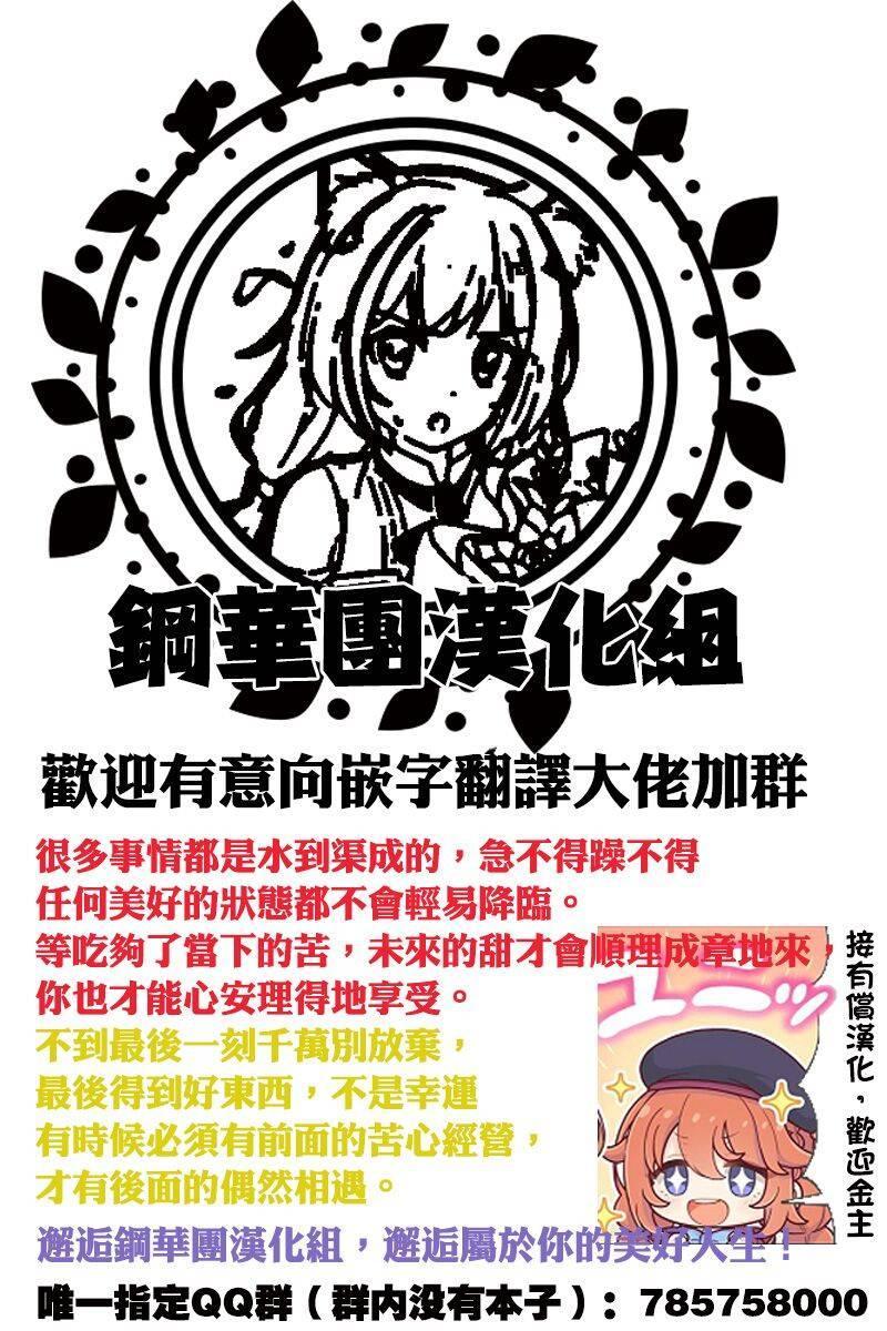 Little Sex Halloween Night no Ohanashi 8