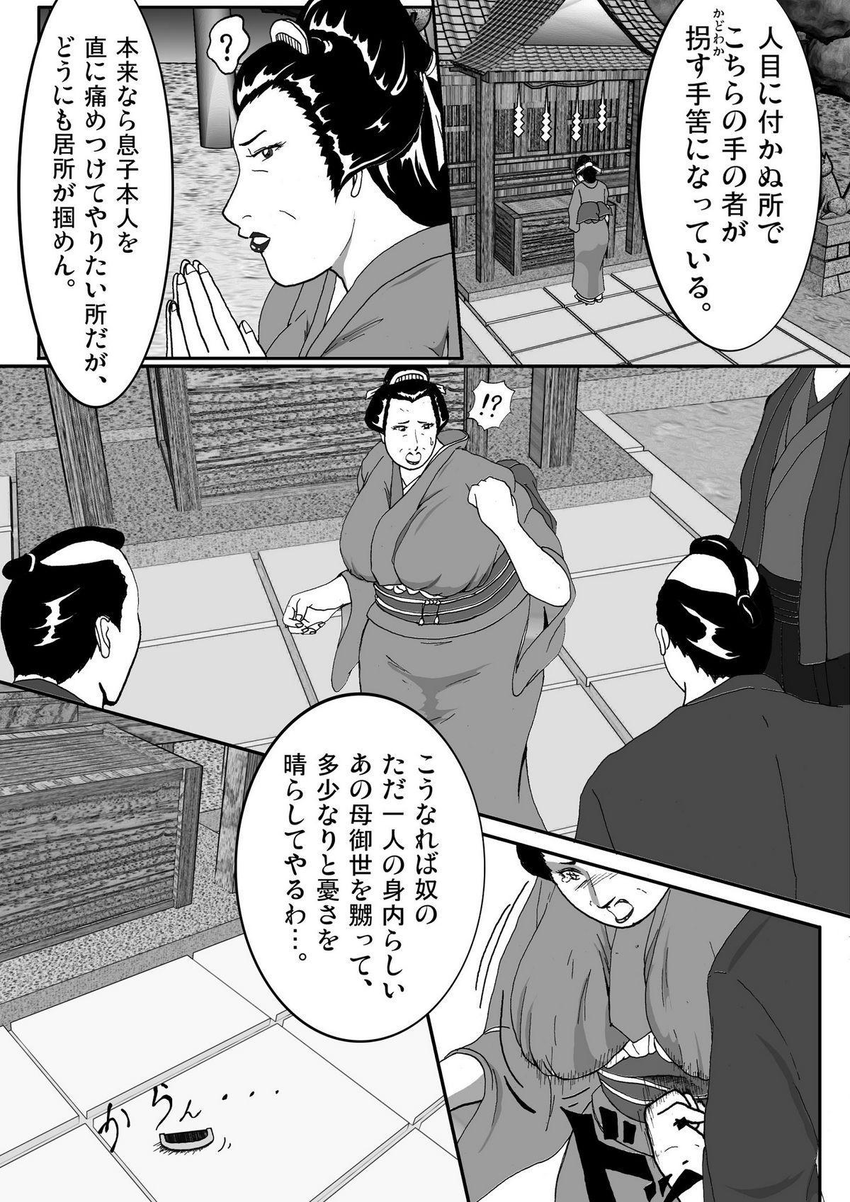 Toriko Naka Joku Hana 6