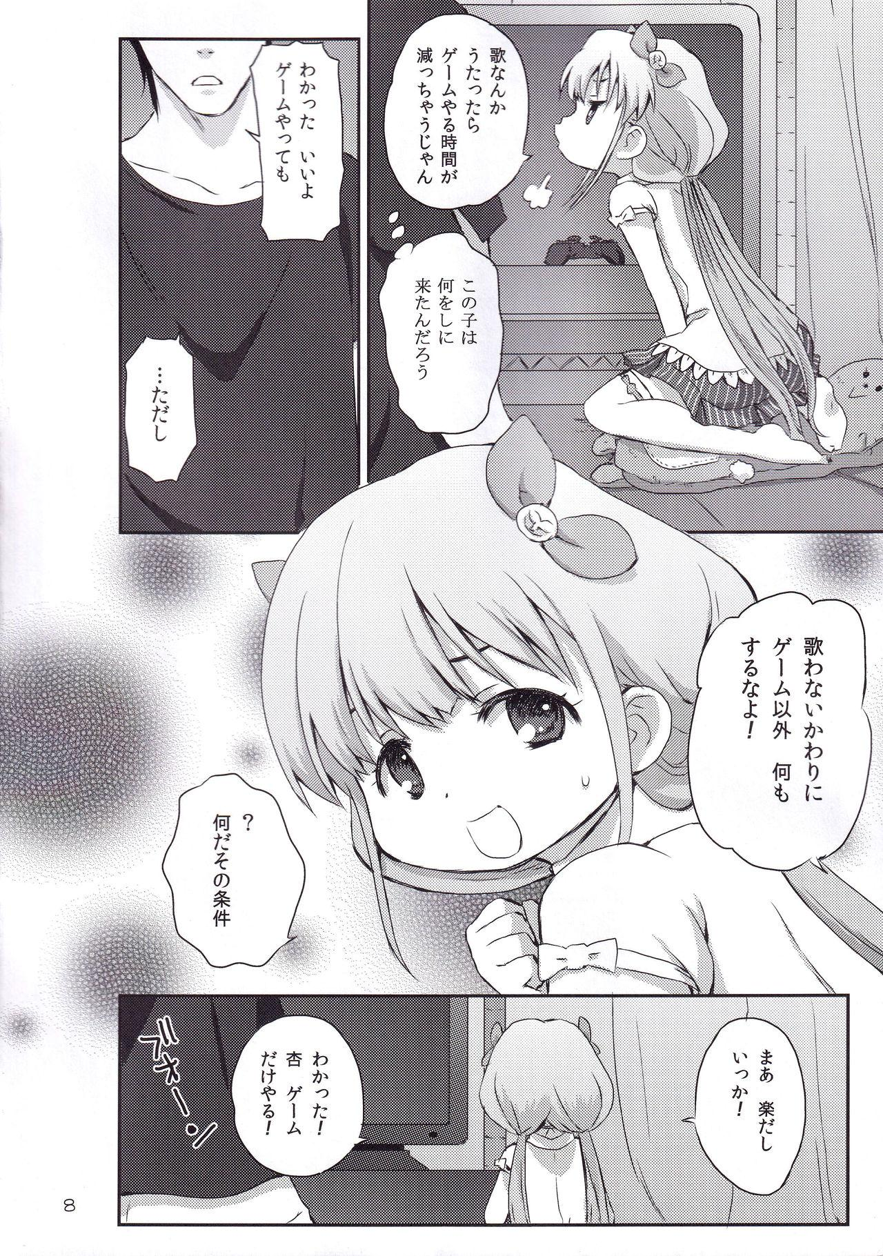 Anzu Delivery 6