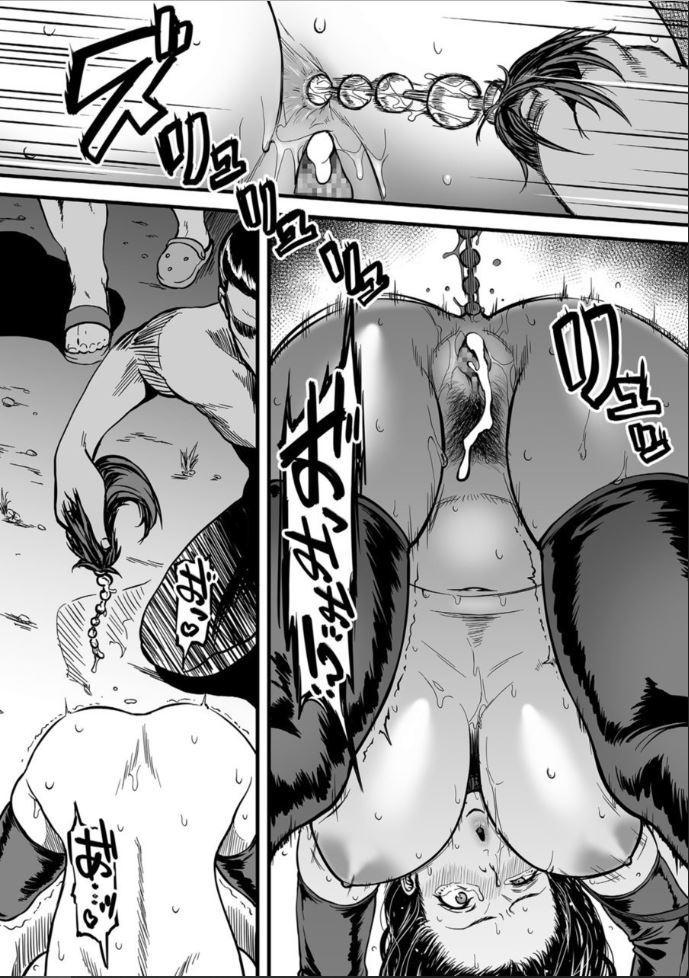 Boku no Kaa-san wa AV Joyuu. 3 7