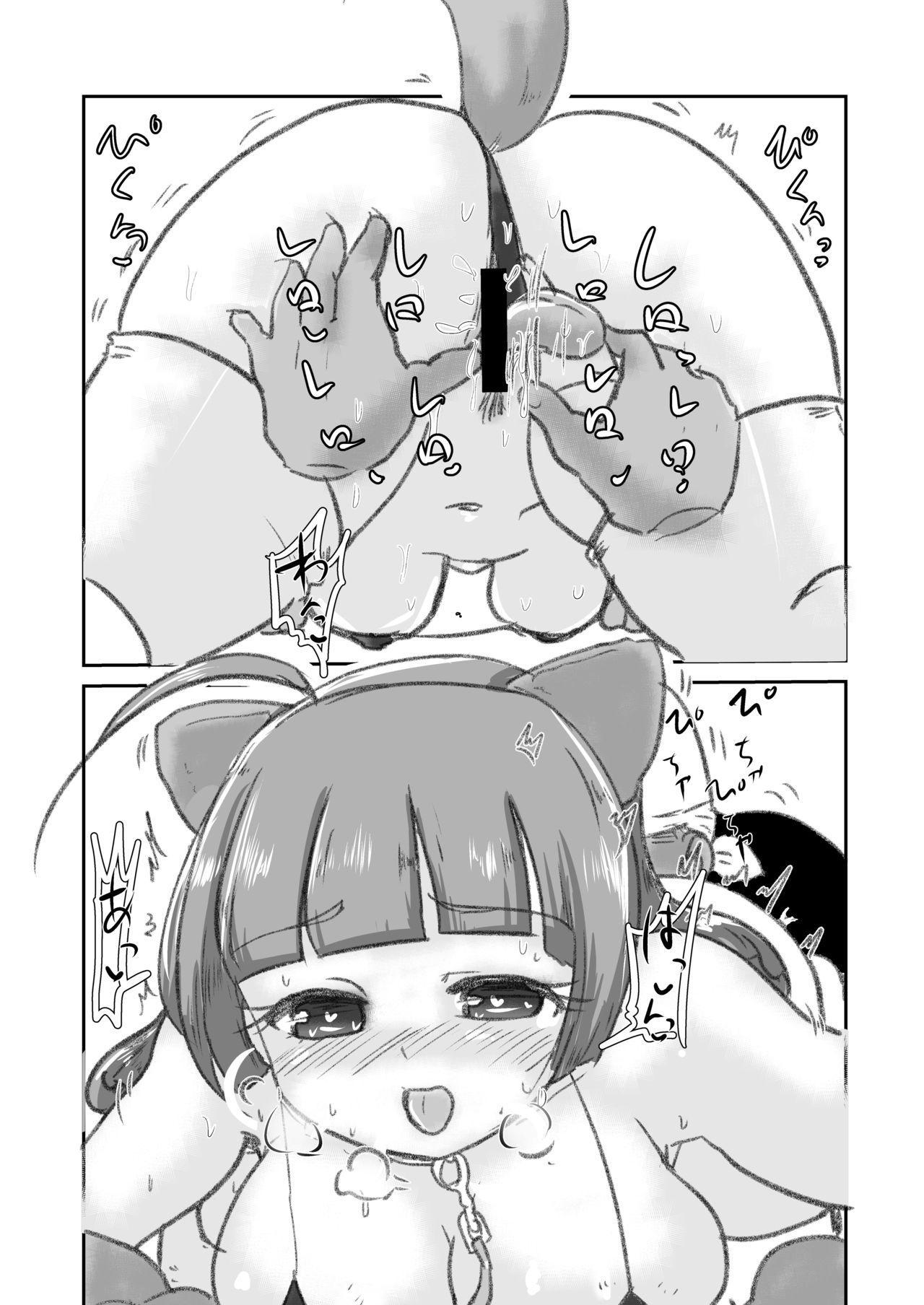 Hiden no Sex Animal 1-kaime 5