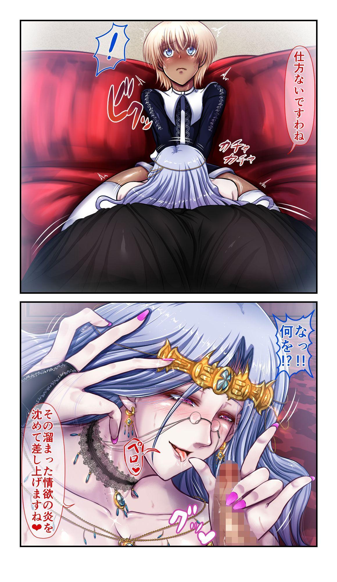 SweetEdda vol. 5 Nyuuma Hen Hitokui Chibusa no Mamelon 9