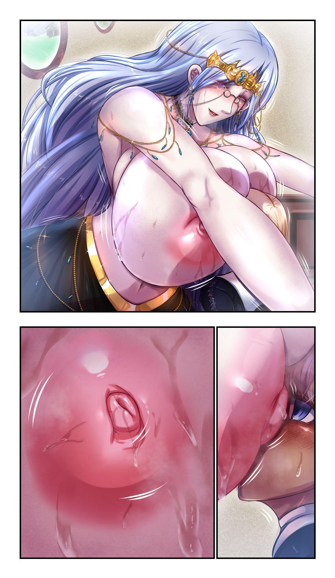 SweetEdda vol. 5 Nyuuma Hen Hitokui Chibusa no Mamelon 43