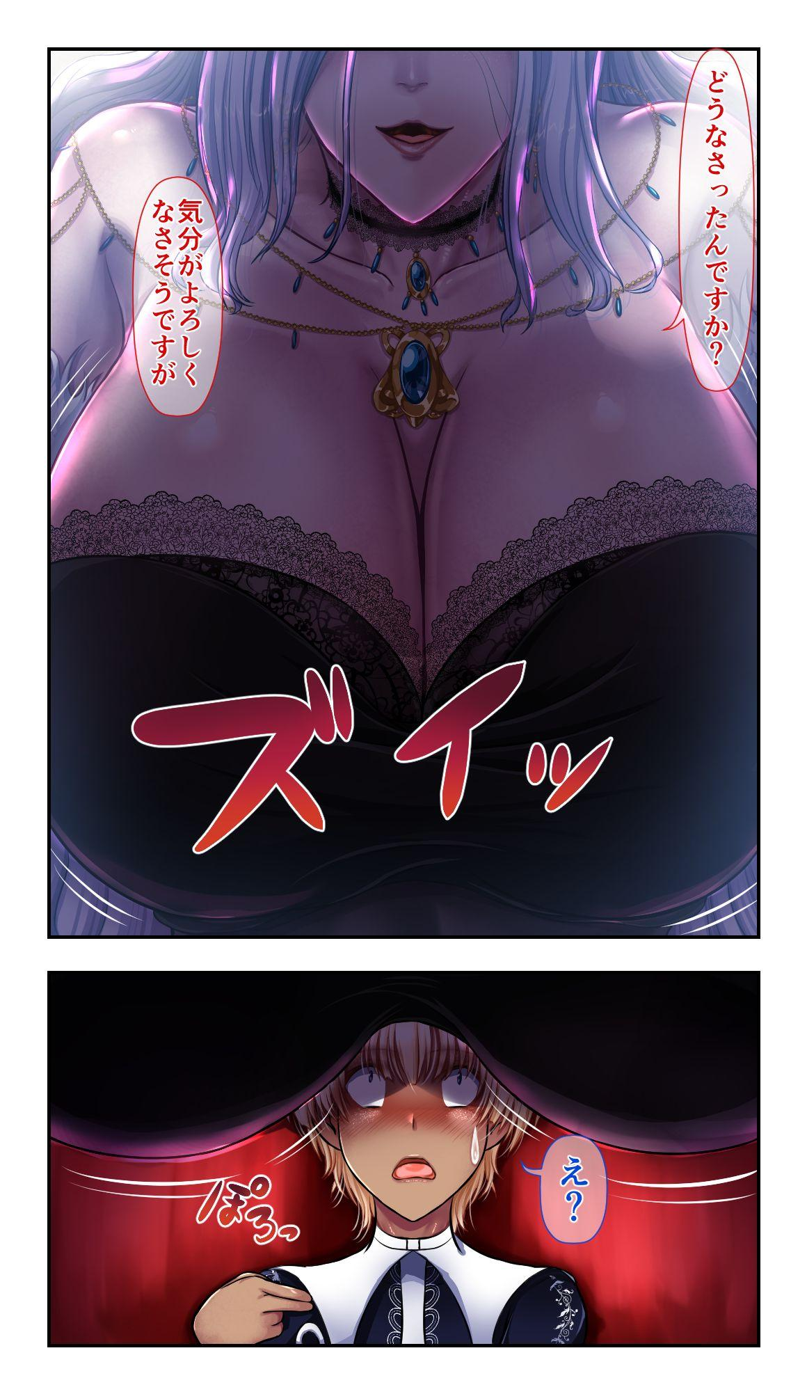 SweetEdda vol. 5 Nyuuma Hen Hitokui Chibusa no Mamelon 6