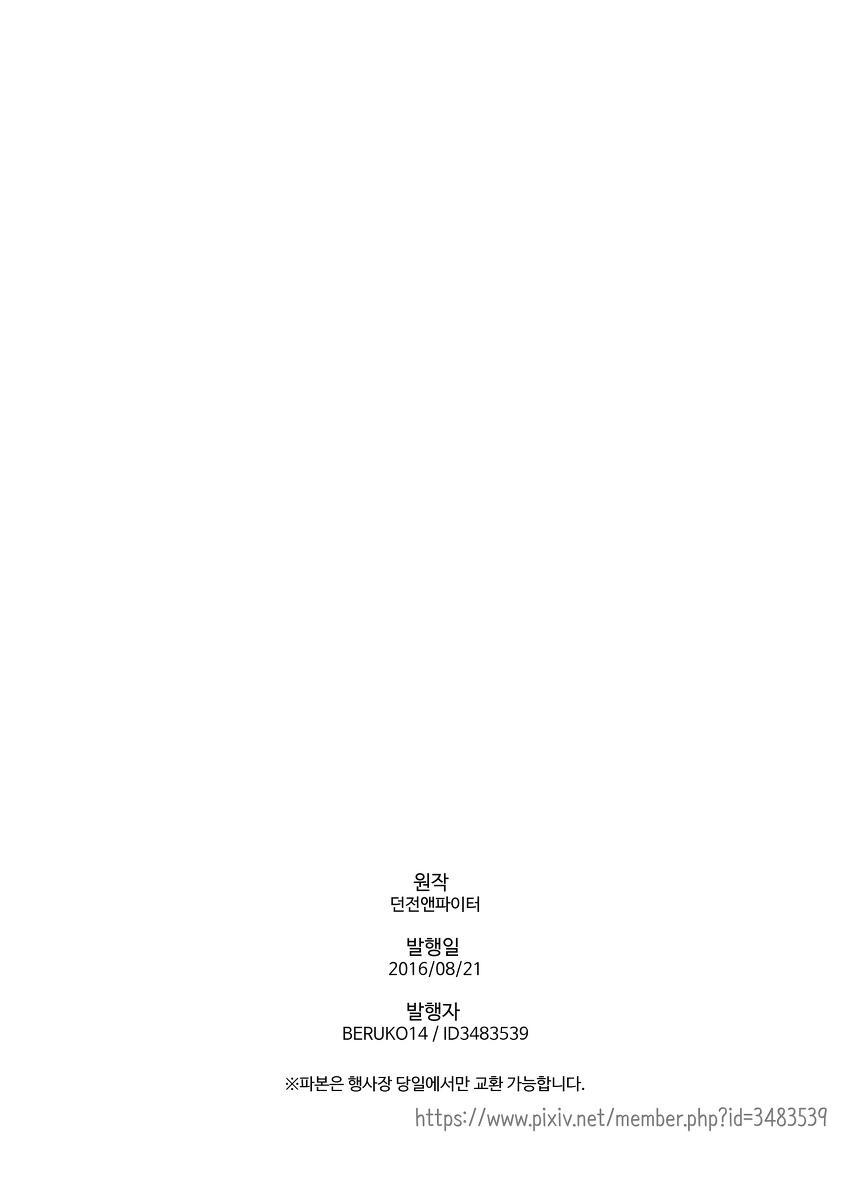 발정 마녀 23