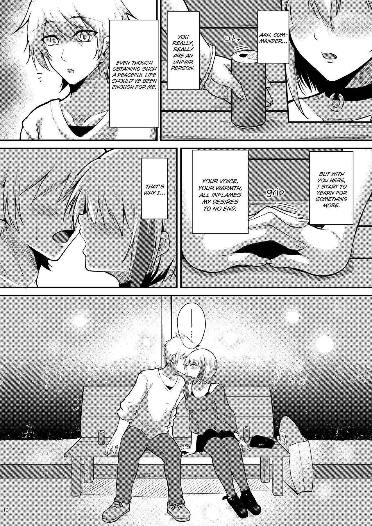 Afureru Kurai, Kimi ga Suki.   I love you so much, that I can't contain it 12