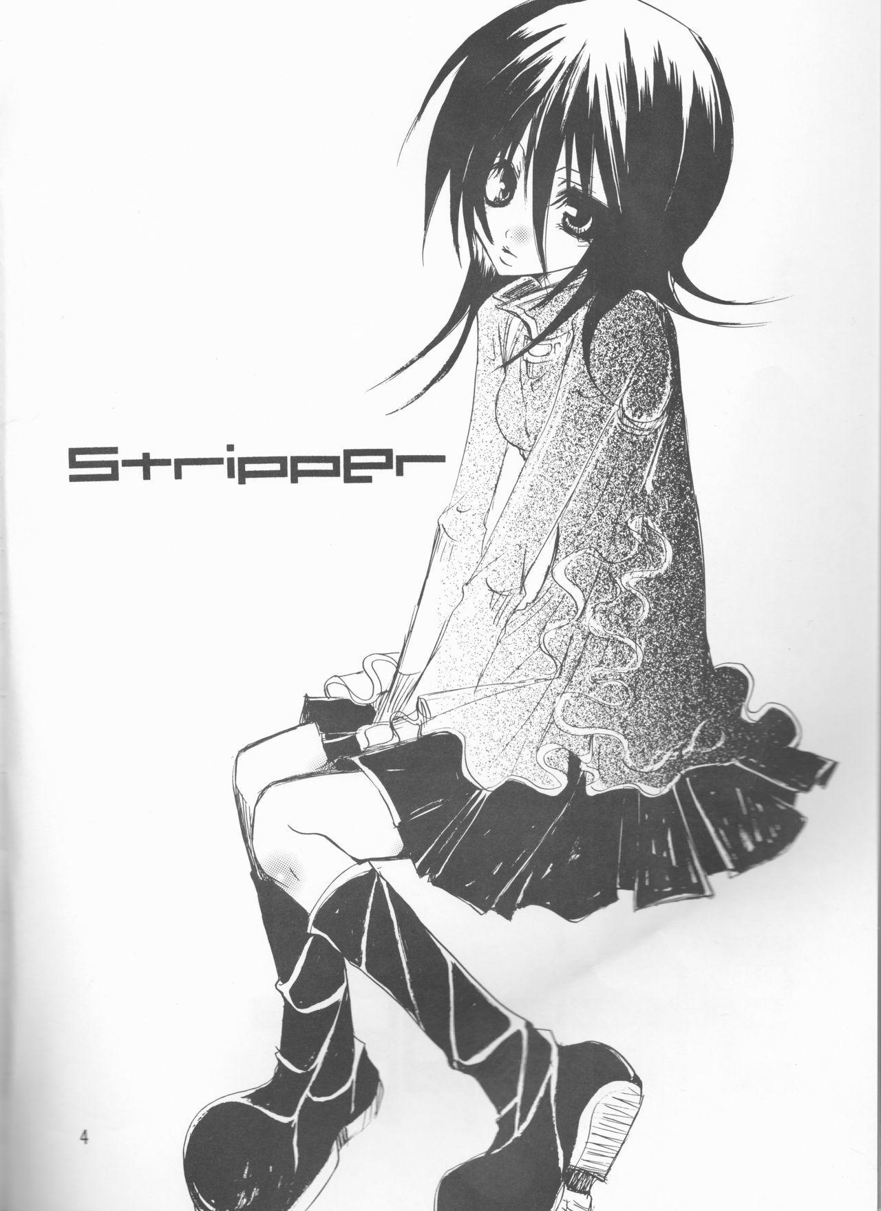 Stripper 3