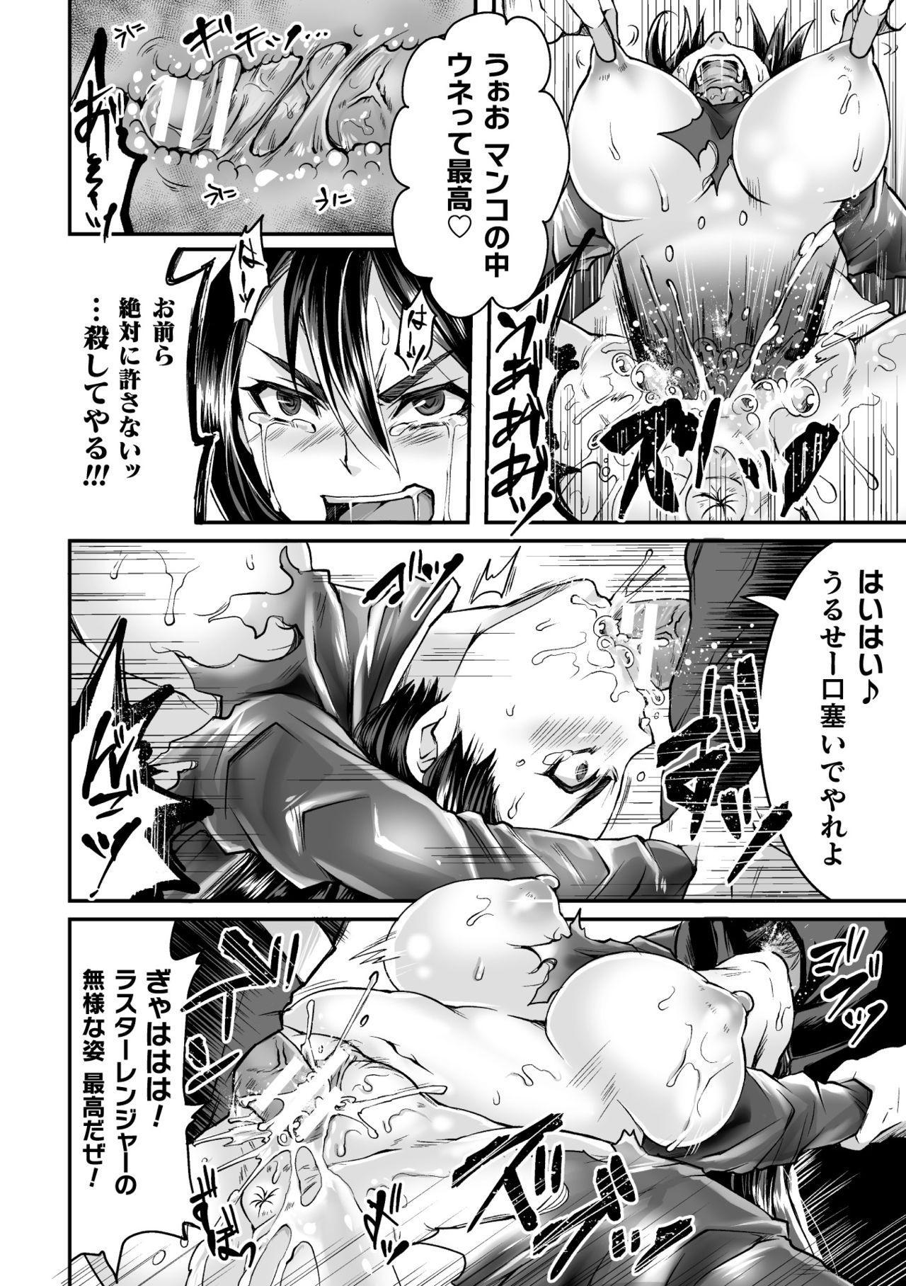 2D Comic Magazine TS Akuochi Nyotaika Shita Seigikan-tachi ga Akuten Acme! Vol. 2 35