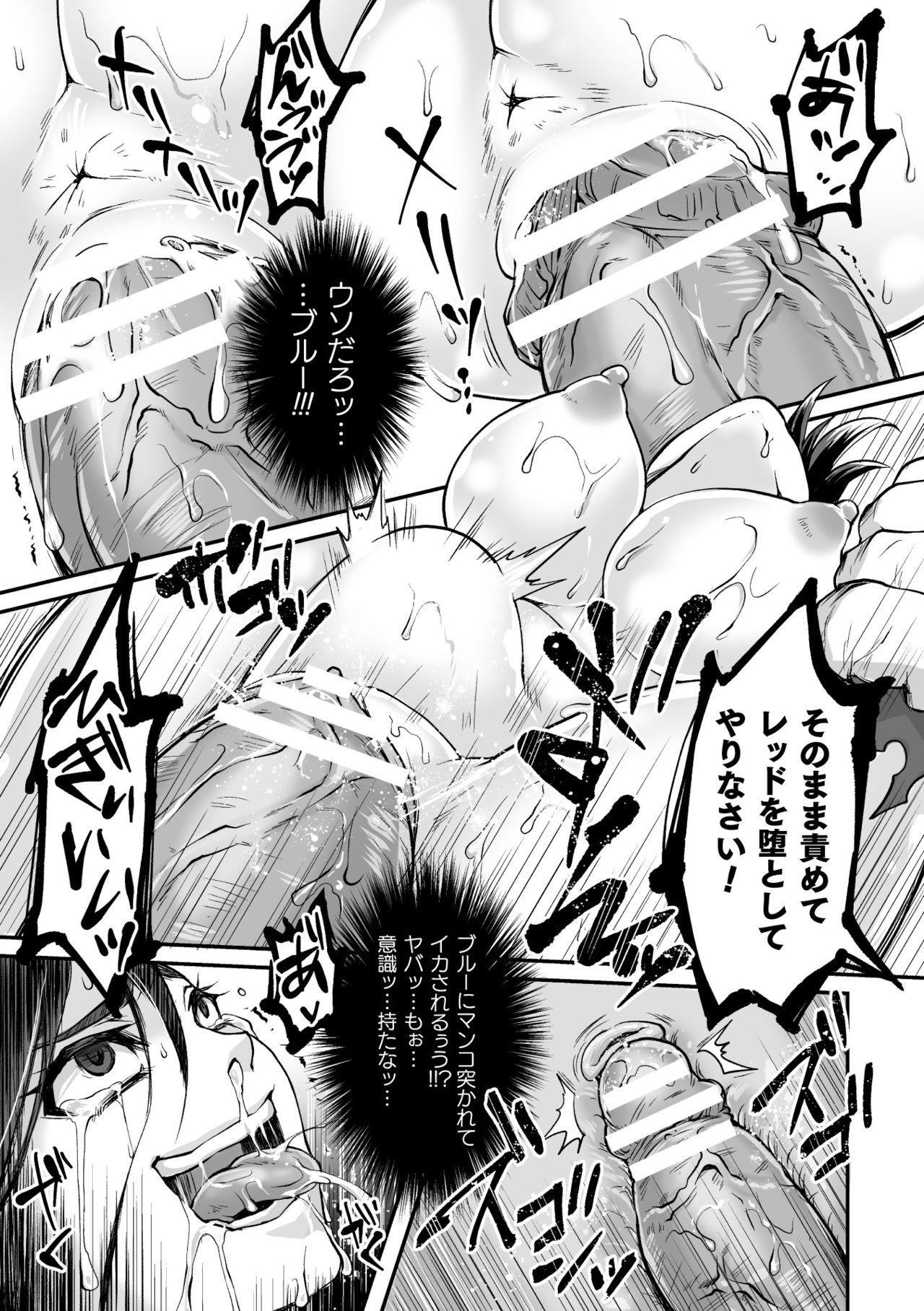 2D Comic Magazine TS Akuochi Nyotaika Shita Seigikan-tachi ga Akuten Acme! Vol. 2 40