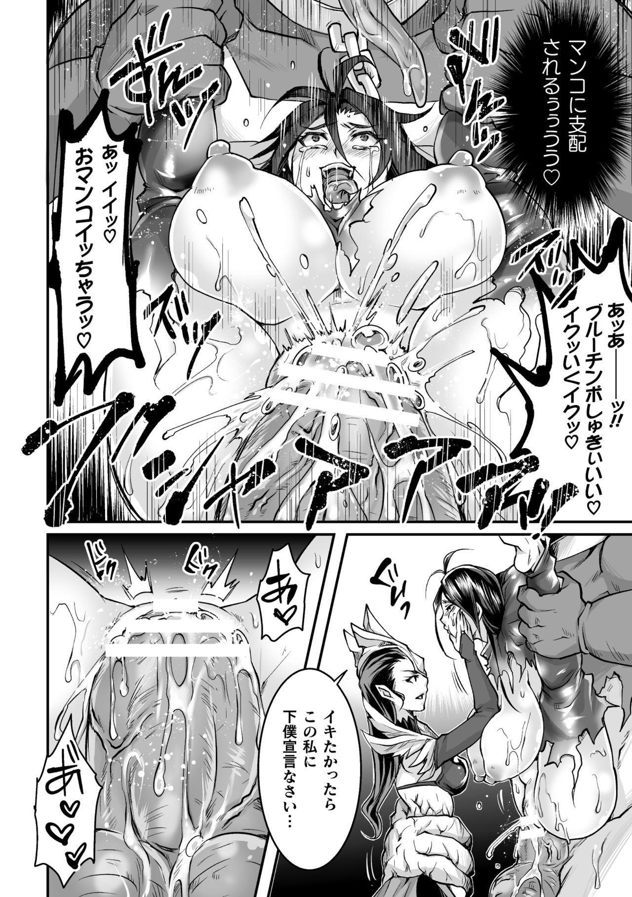 2D Comic Magazine TS Akuochi Nyotaika Shita Seigikan-tachi ga Akuten Acme! Vol. 2 41