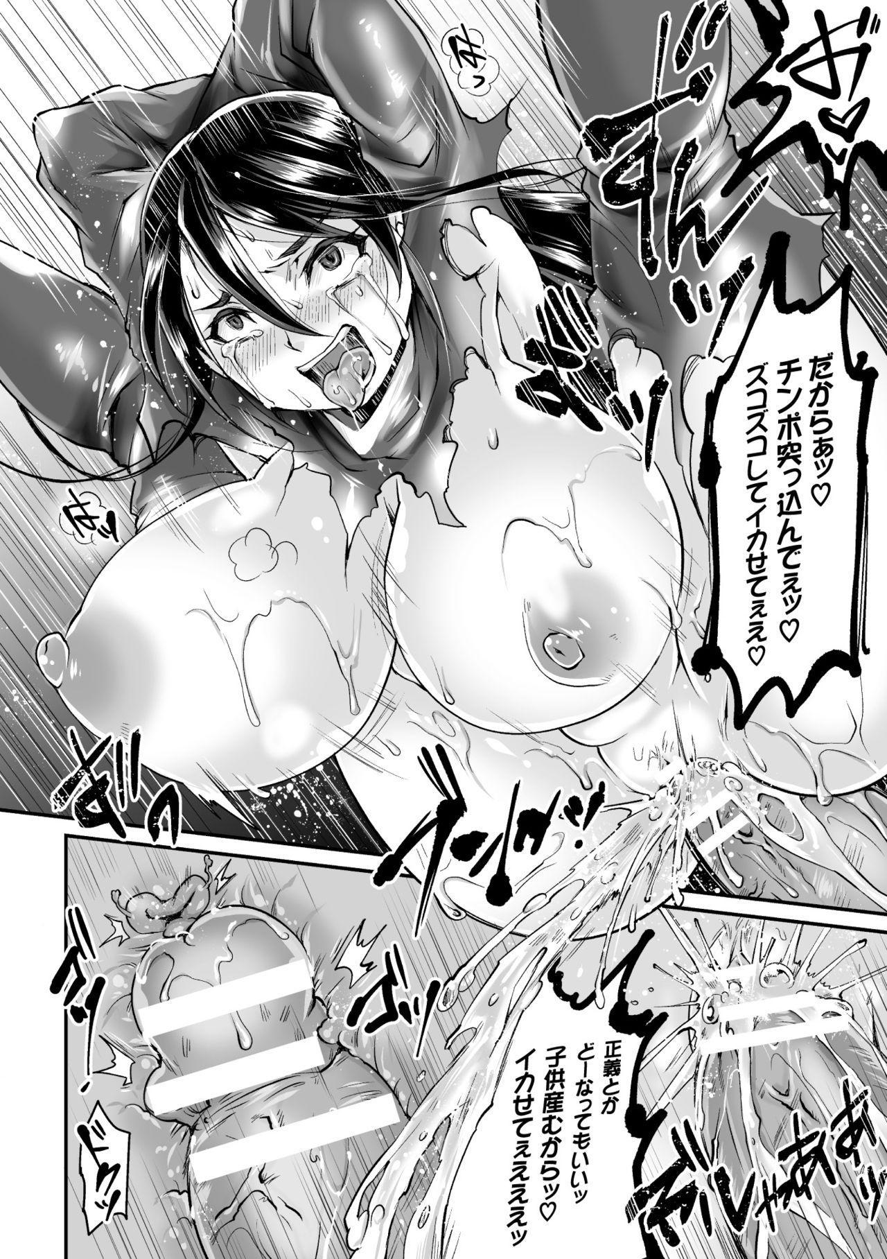 2D Comic Magazine TS Akuochi Nyotaika Shita Seigikan-tachi ga Akuten Acme! Vol. 2 43