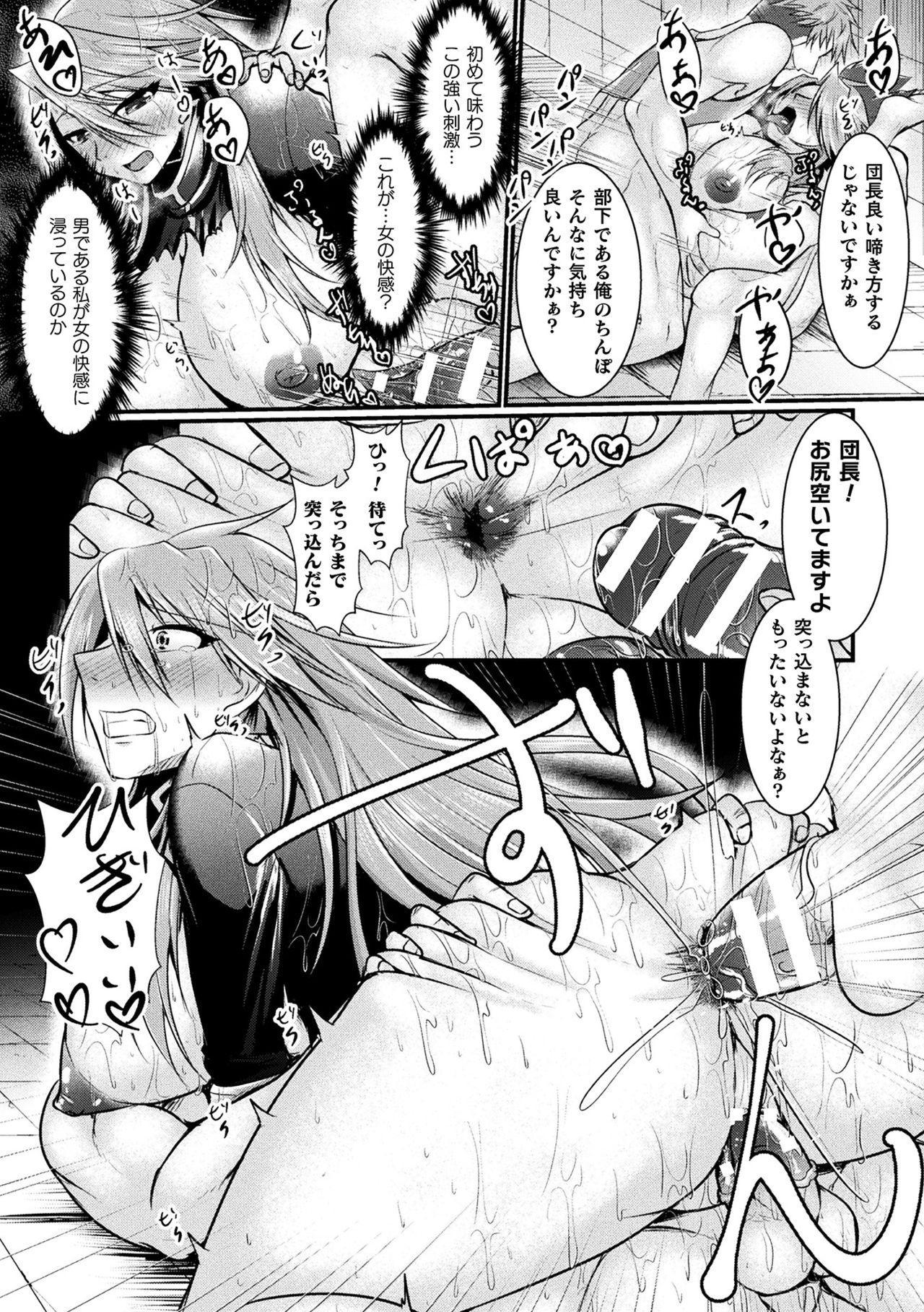 2D Comic Magazine TS Akuochi Nyotaika Shita Seigikan-tachi ga Akuten Acme! Vol. 2 75