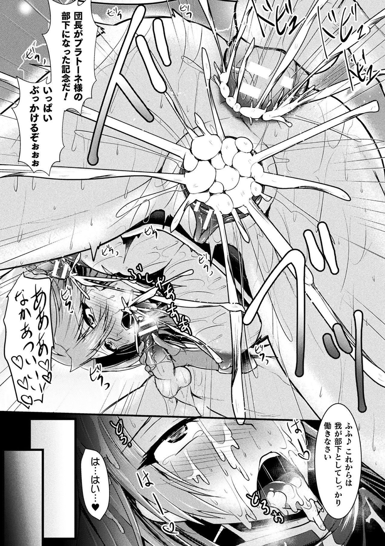 2D Comic Magazine TS Akuochi Nyotaika Shita Seigikan-tachi ga Akuten Acme! Vol. 2 78