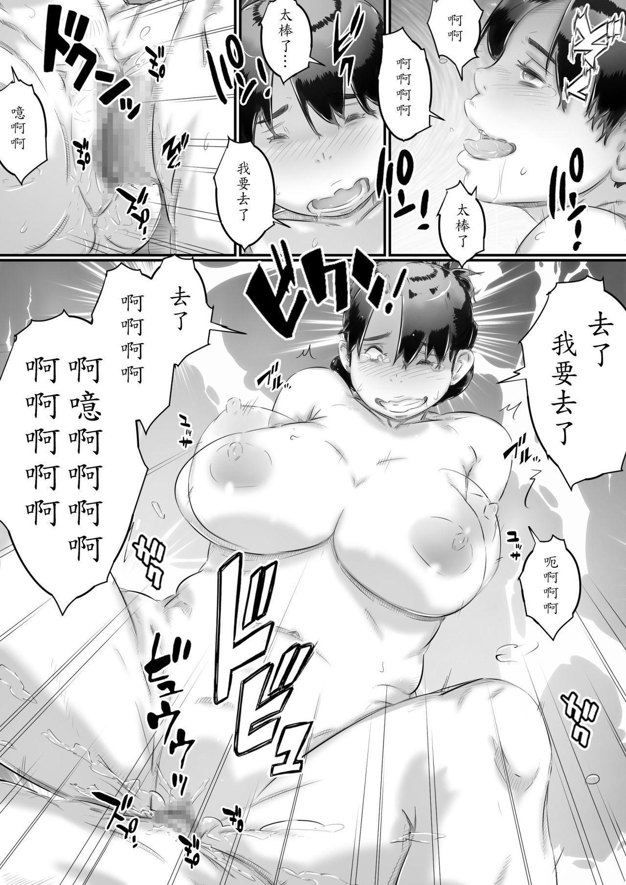 Haha to Musuko no Seikyouiku 42