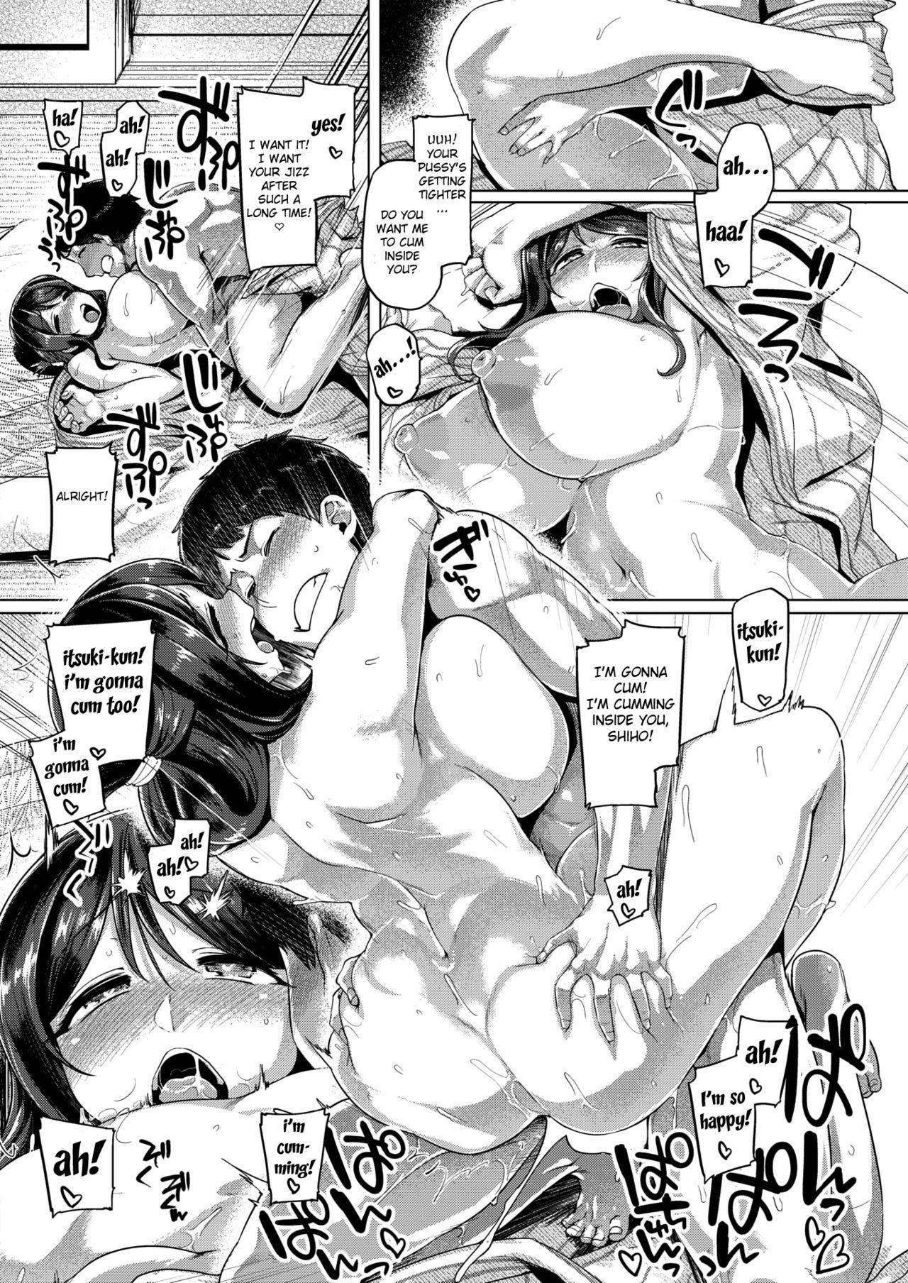 YUKATA DE SEX! 13