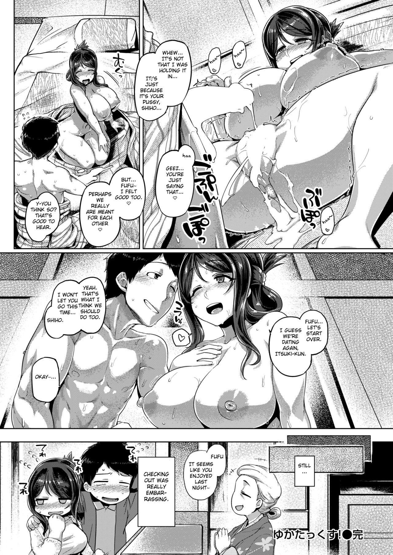 YUKATA DE SEX! 15