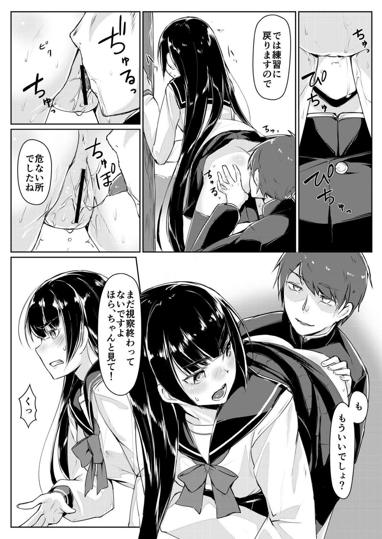 Dosukebe na Seitokaichou o Choukyou Shite yatta ~Minna no Mae de Koukai Onanie!? 3