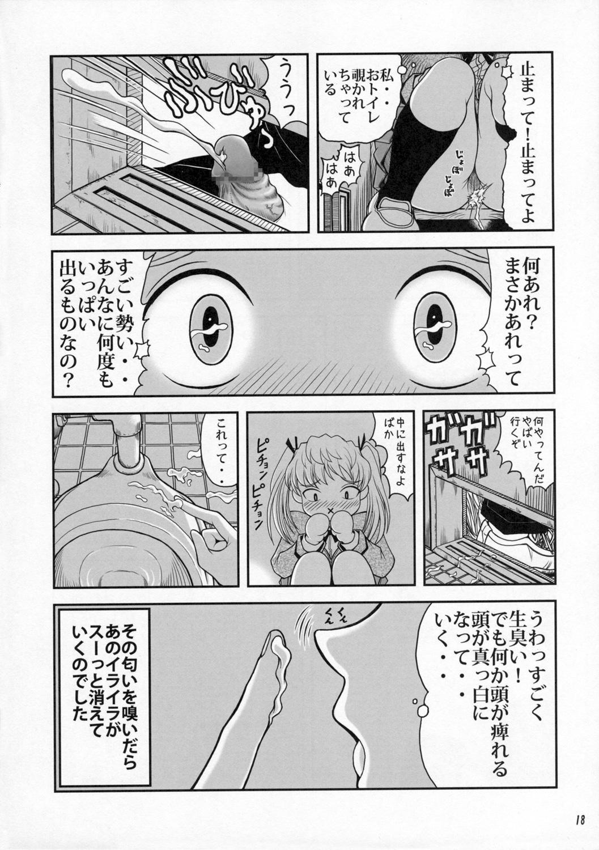 Houkago Sawachika Club 16