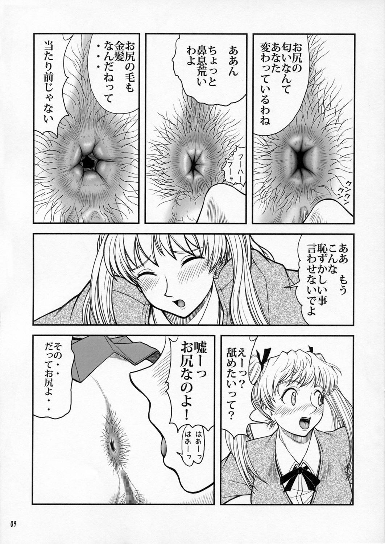 Houkago Sawachika Club 7