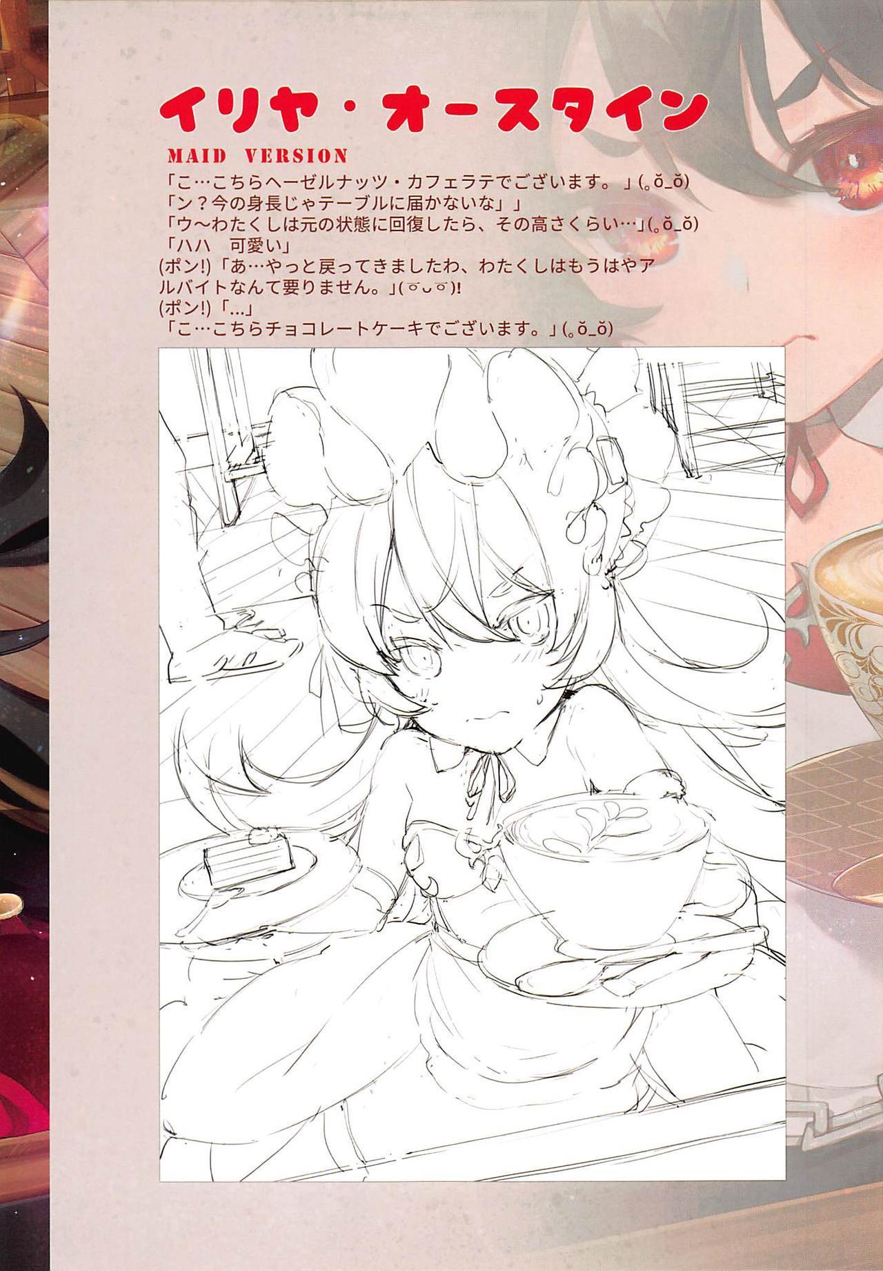 Princess Akuma Connect 5