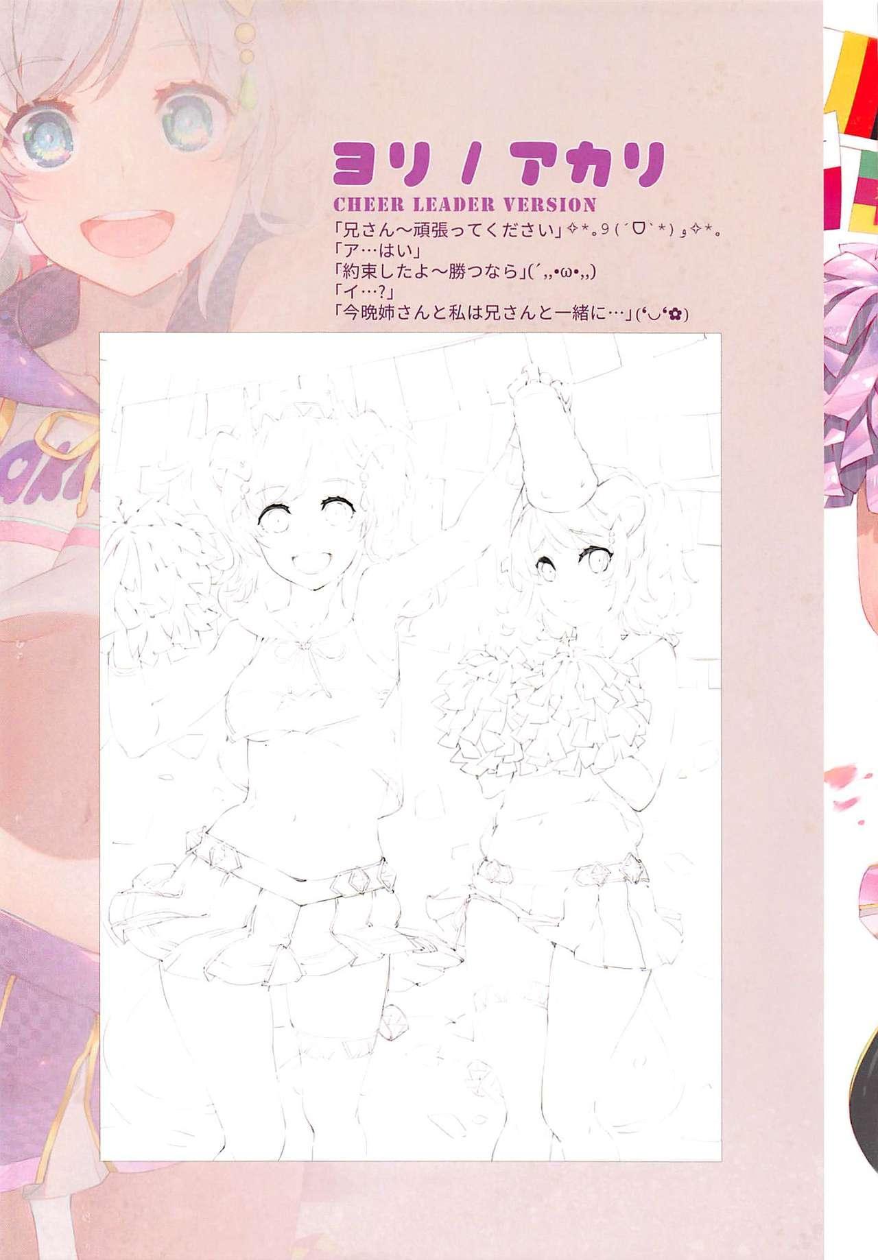 Princess Akuma Connect 8