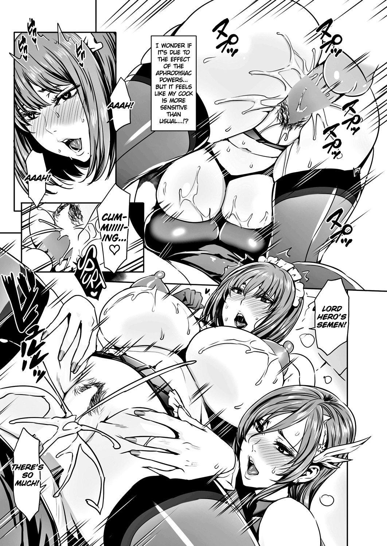 Ippai Itte ne, Yuusha-sama   Please Cum Lots ♪ Lord Hero ♥ 146