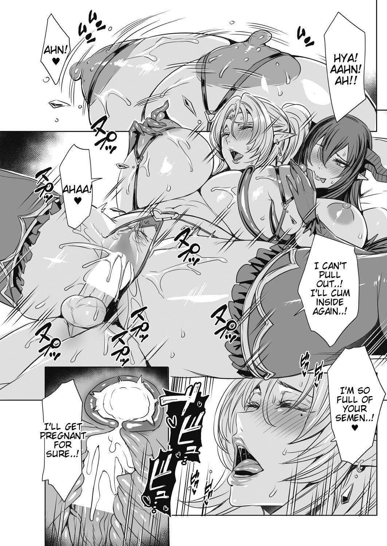 Ippai Itte ne, Yuusha-sama   Please Cum Lots ♪ Lord Hero ♥ 169
