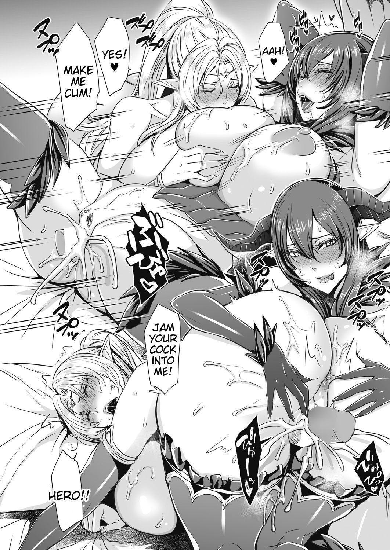 Ippai Itte ne, Yuusha-sama   Please Cum Lots ♪ Lord Hero ♥ 171