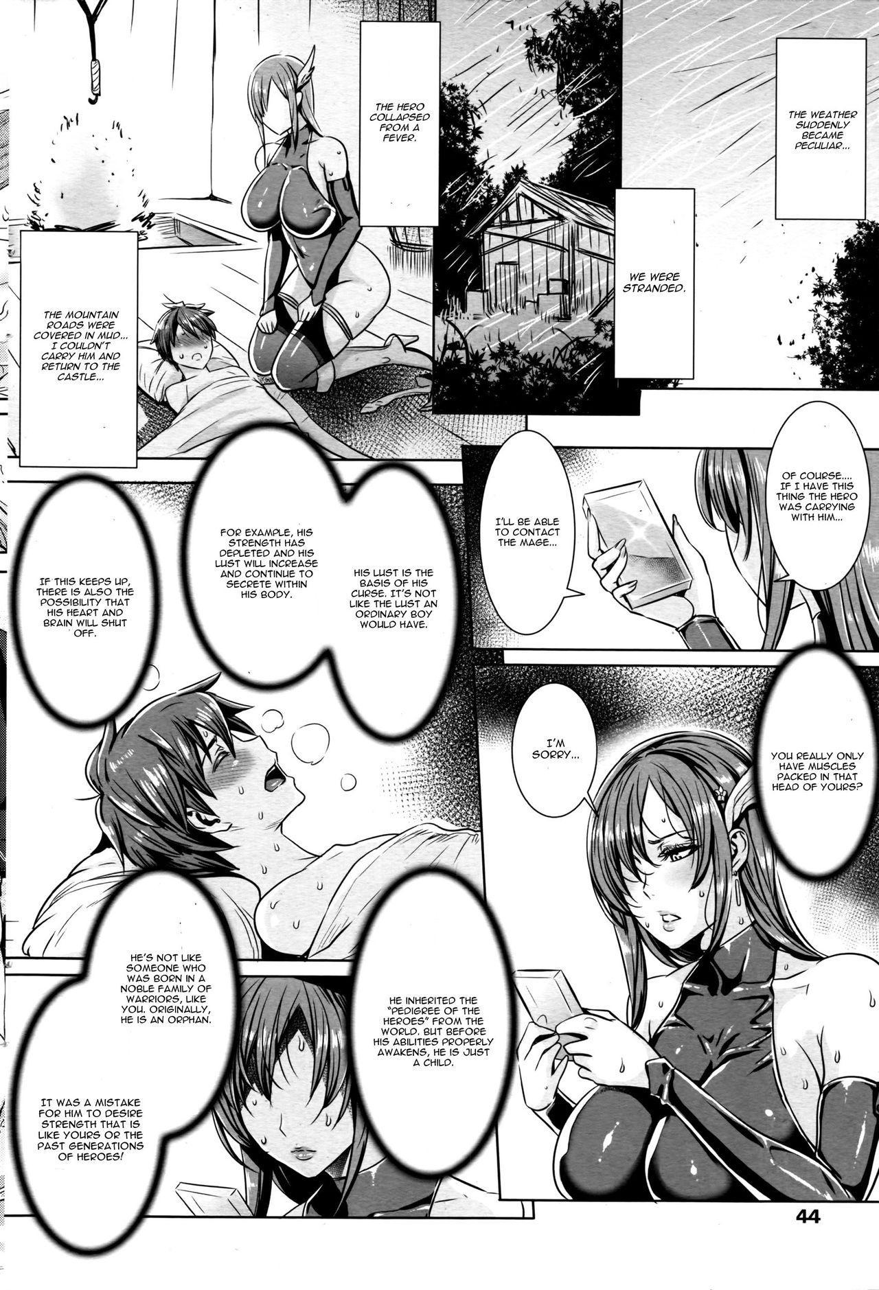 Ippai Itte ne, Yuusha-sama   Please Cum Lots ♪ Lord Hero ♥ 34