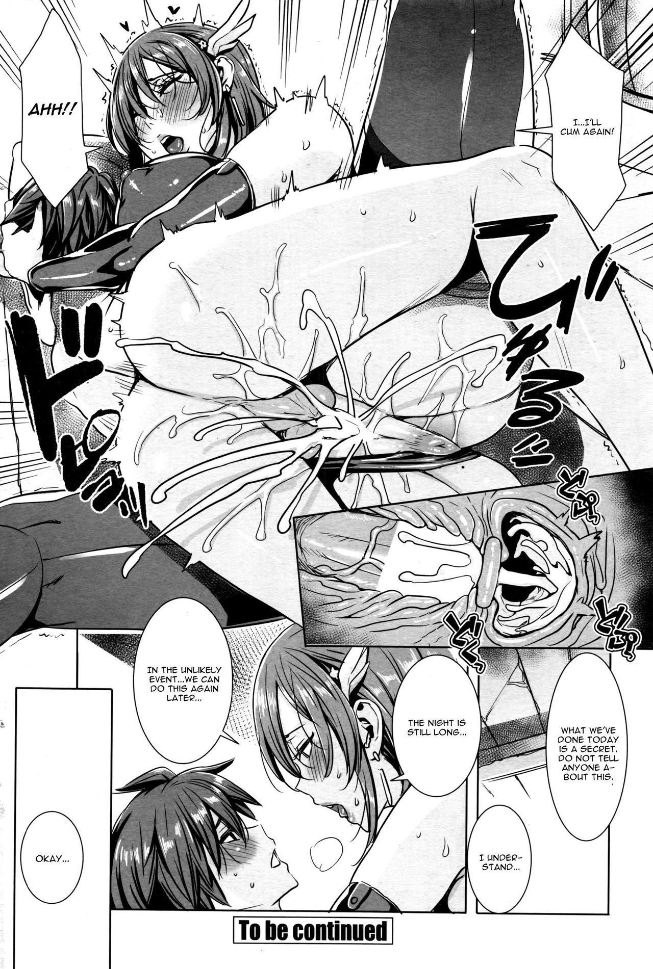 Ippai Itte ne, Yuusha-sama   Please Cum Lots ♪ Lord Hero ♥ 49