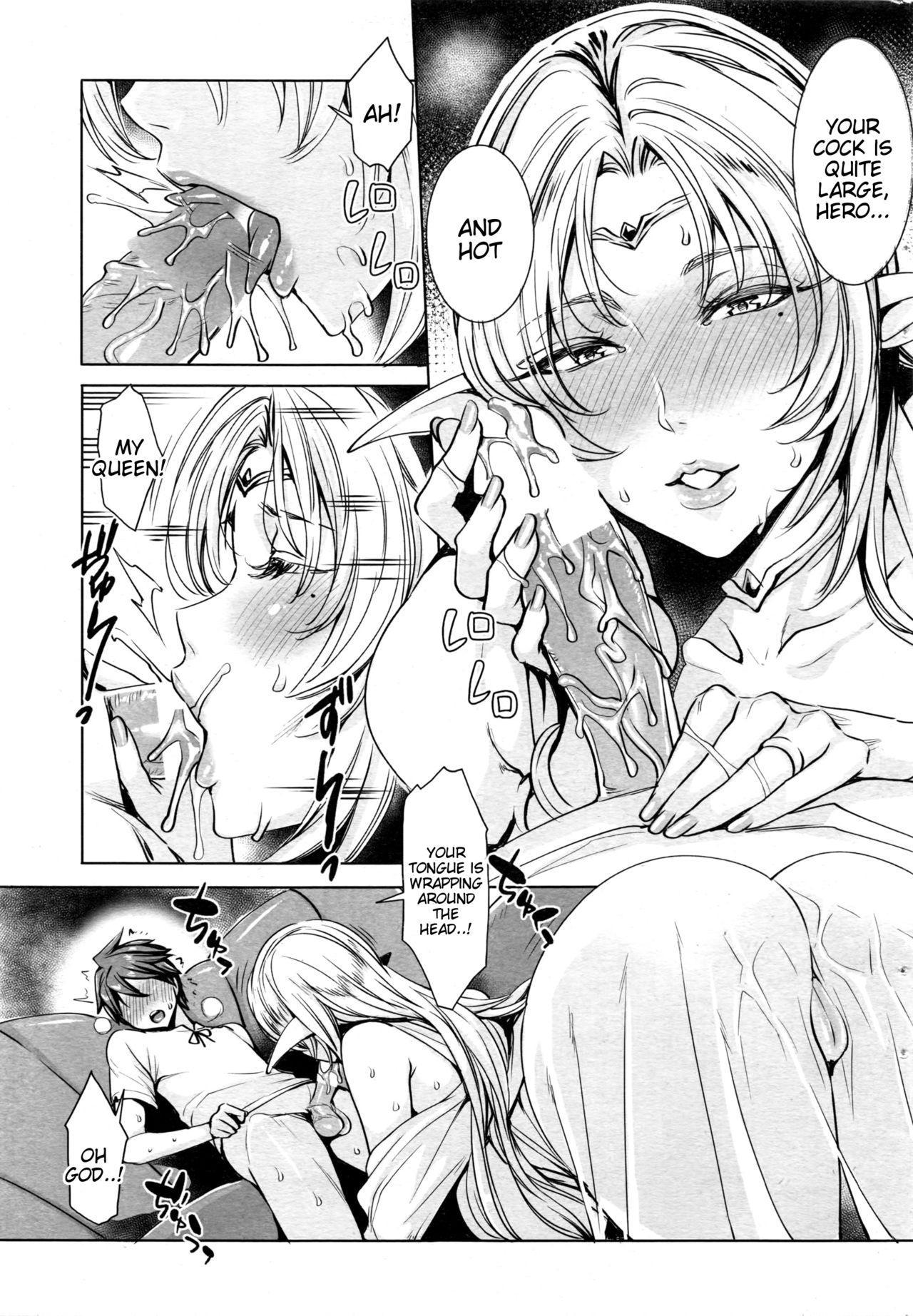 Ippai Itte ne, Yuusha-sama   Please Cum Lots ♪ Lord Hero ♥ 56