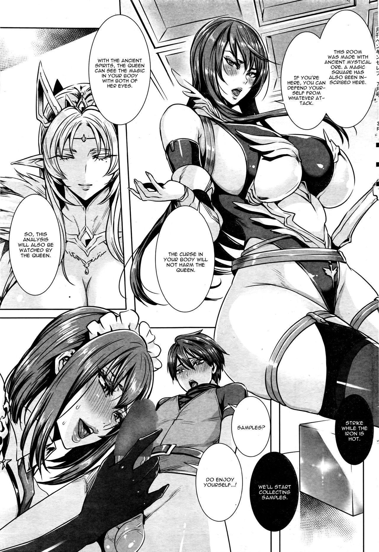 Ippai Itte ne, Yuusha-sama   Please Cum Lots ♪ Lord Hero ♥ 5