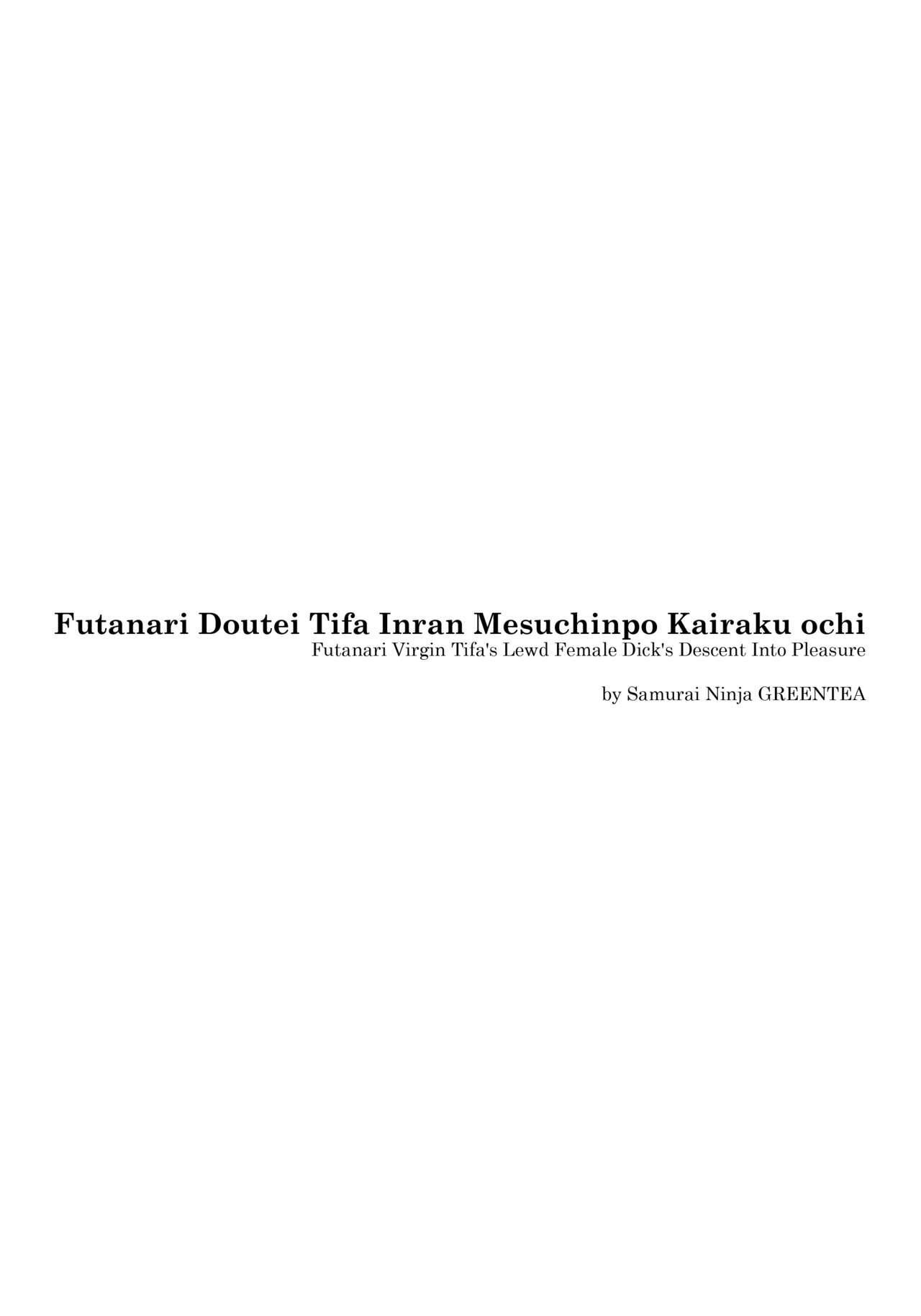 Futanari Doutei Tifa Inran Mesuchinpo Kairaku ochi 3