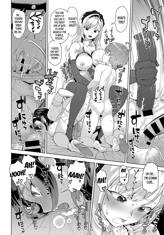 Shizuku to Izumi | Shizuku and Izumi 24