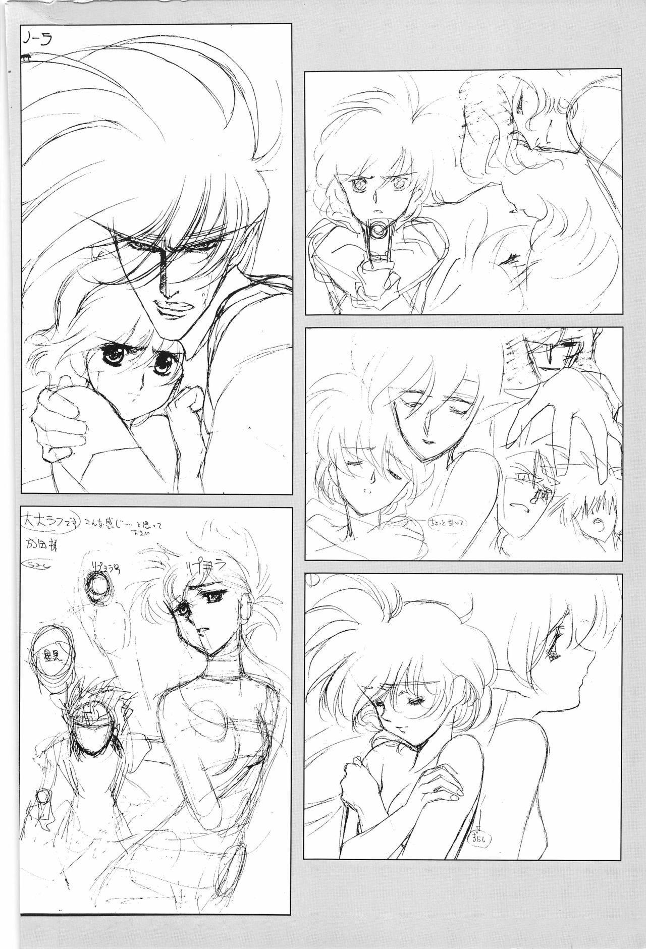 Venus Urushihara Satoshi Illustration Shuu 100