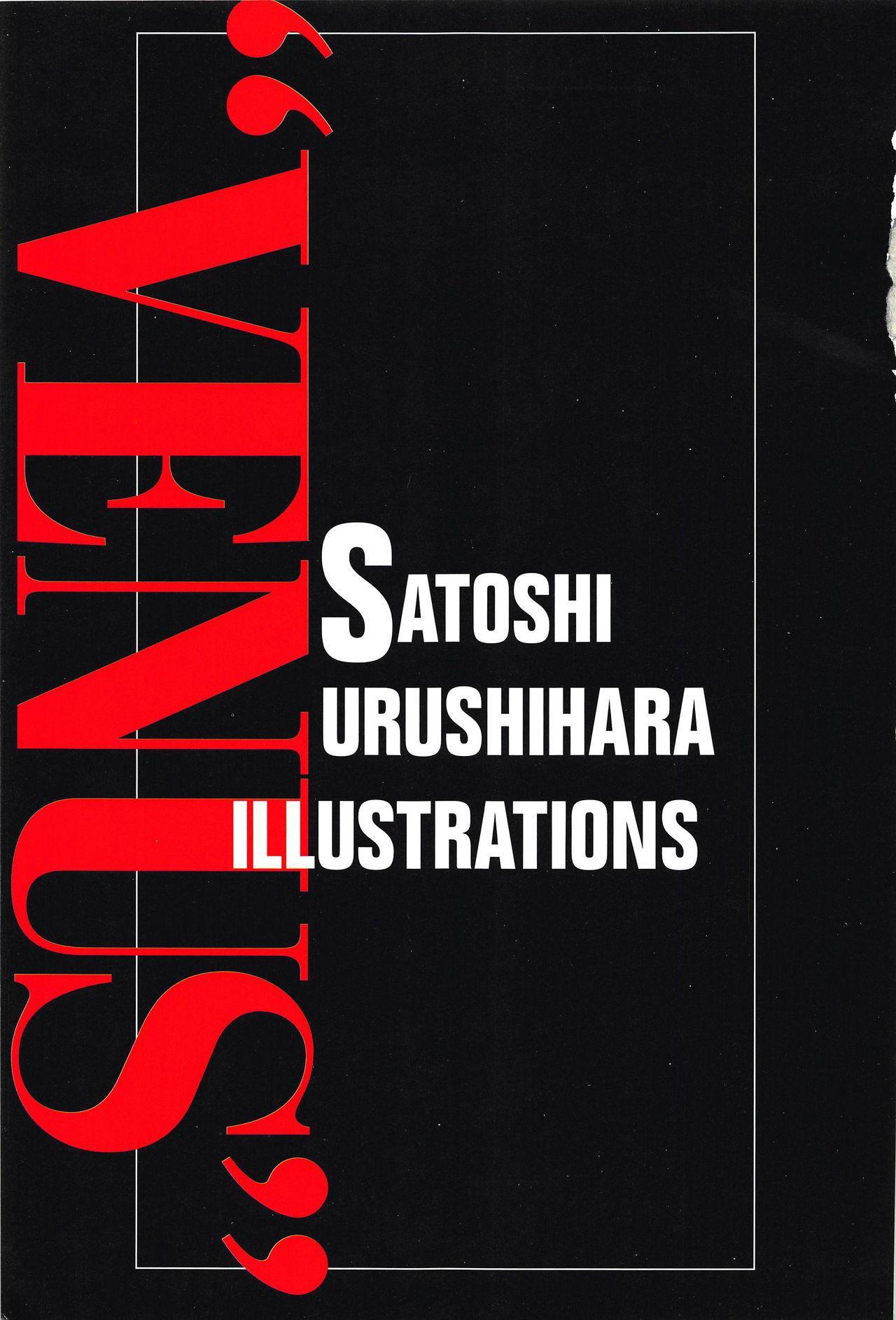Venus Urushihara Satoshi Illustration Shuu 2