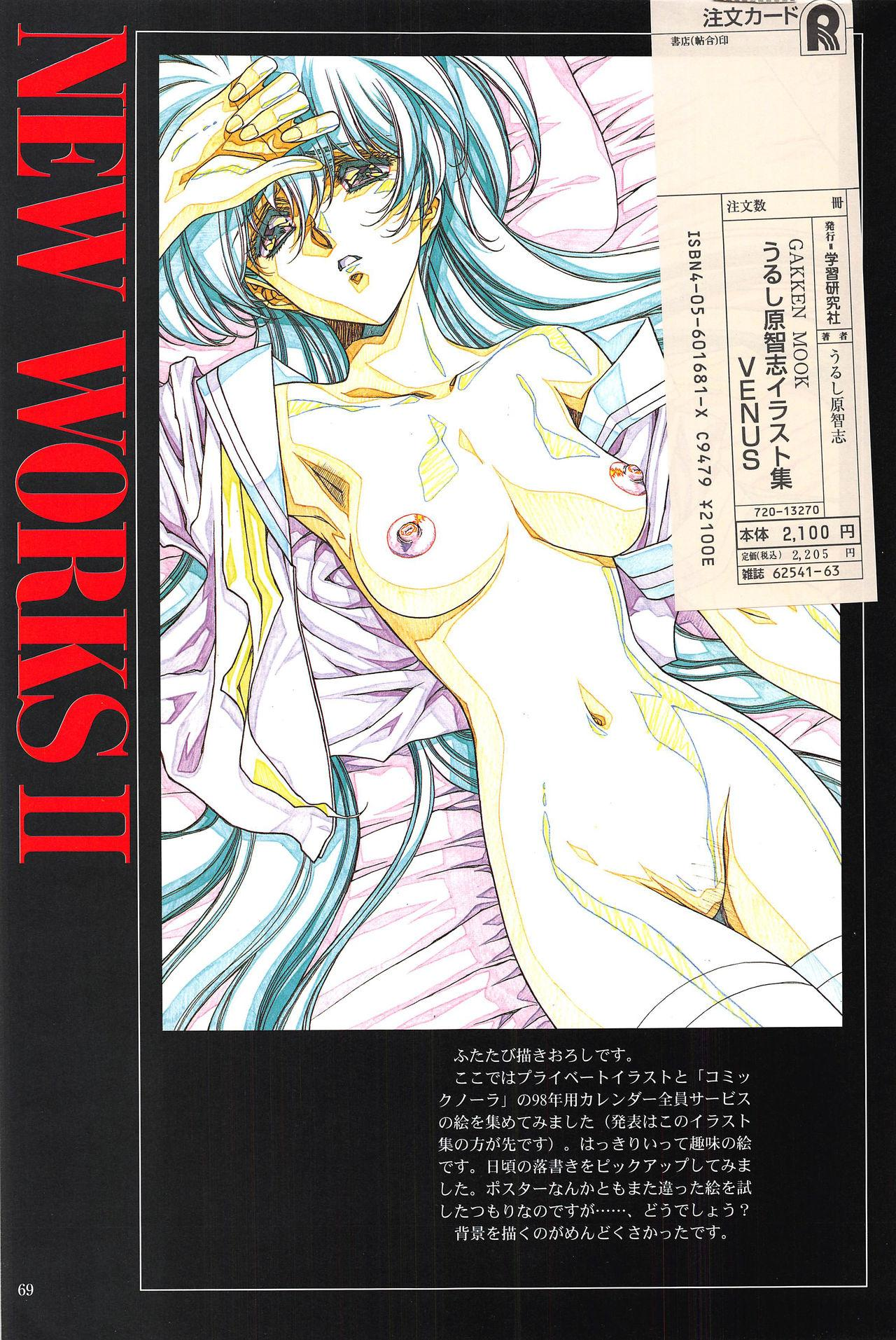 Venus Urushihara Satoshi Illustration Shuu 68
