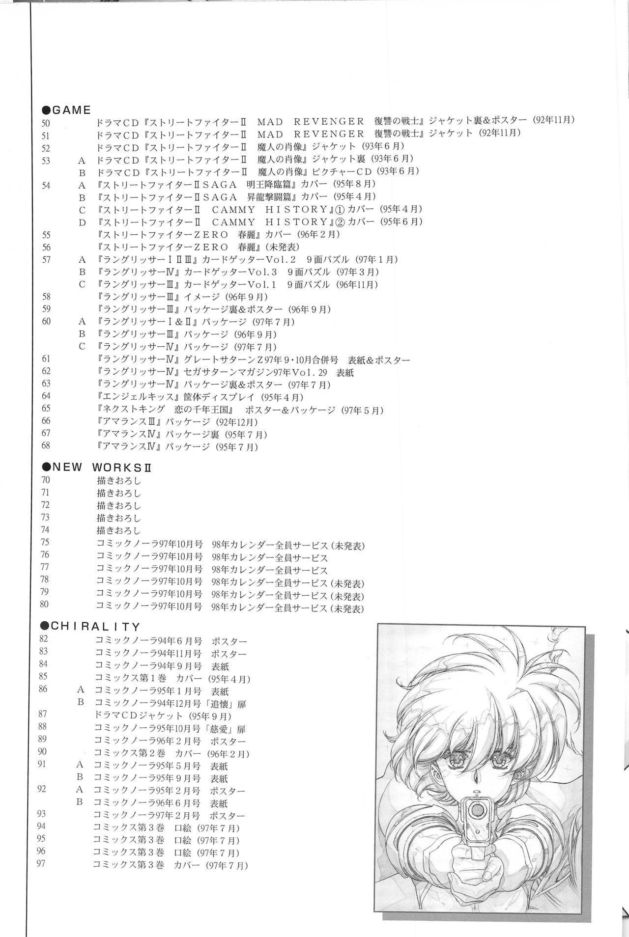 Venus Urushihara Satoshi Illustration Shuu 97