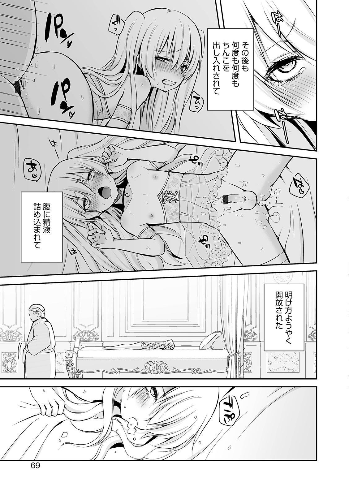 Otokonoko Heaven's Door 9 68