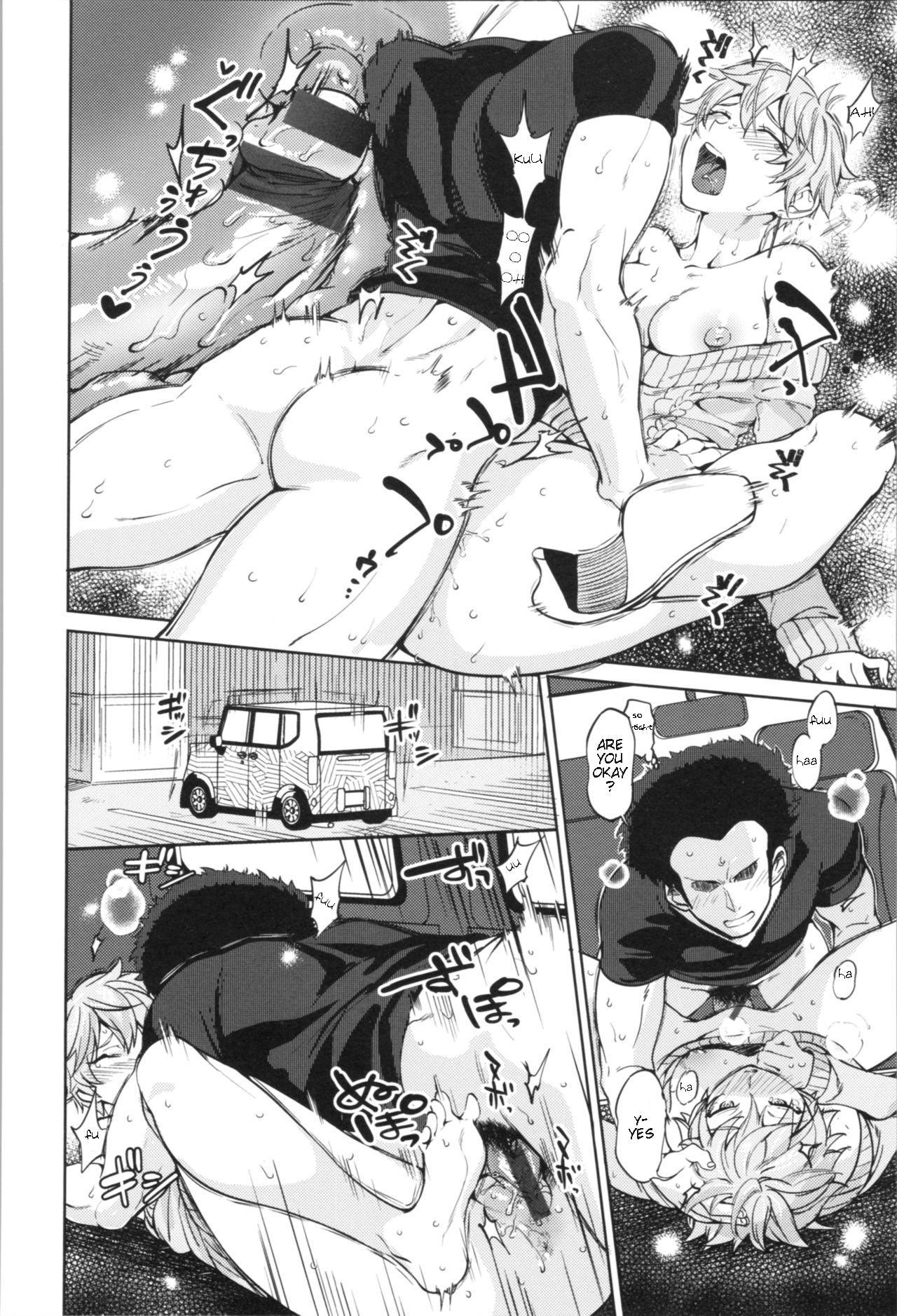 Ouji no Tamago wa Hina ni Kaeru | The Prince's Egg is Hatching 10