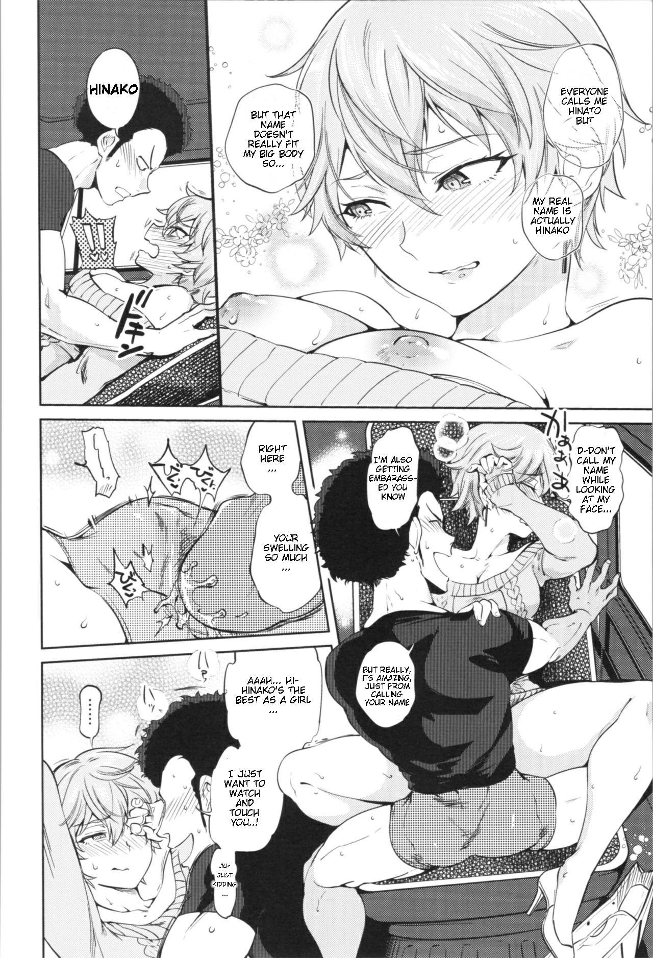 Ouji no Tamago wa Hina ni Kaeru | The Prince's Egg is Hatching 8