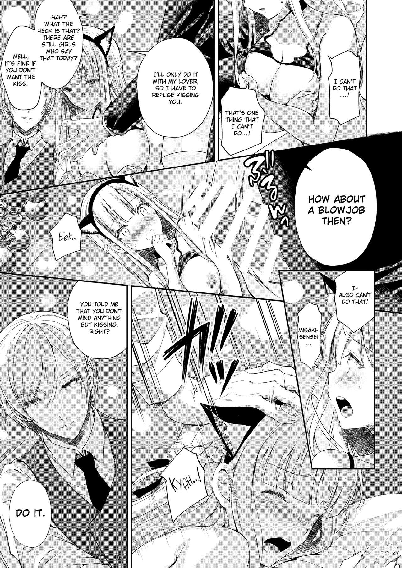 (C96) [Sugar*Berry*Syrup (Crowe)] Indeki no Reijou 3 ~Yureugoku Kokoro, Yoru Midareru Mitsubana~ | Obscene Lady 3 - ~Wavering heart, Astrayed Evening Nectar~ [English] [obsoletezero] 26