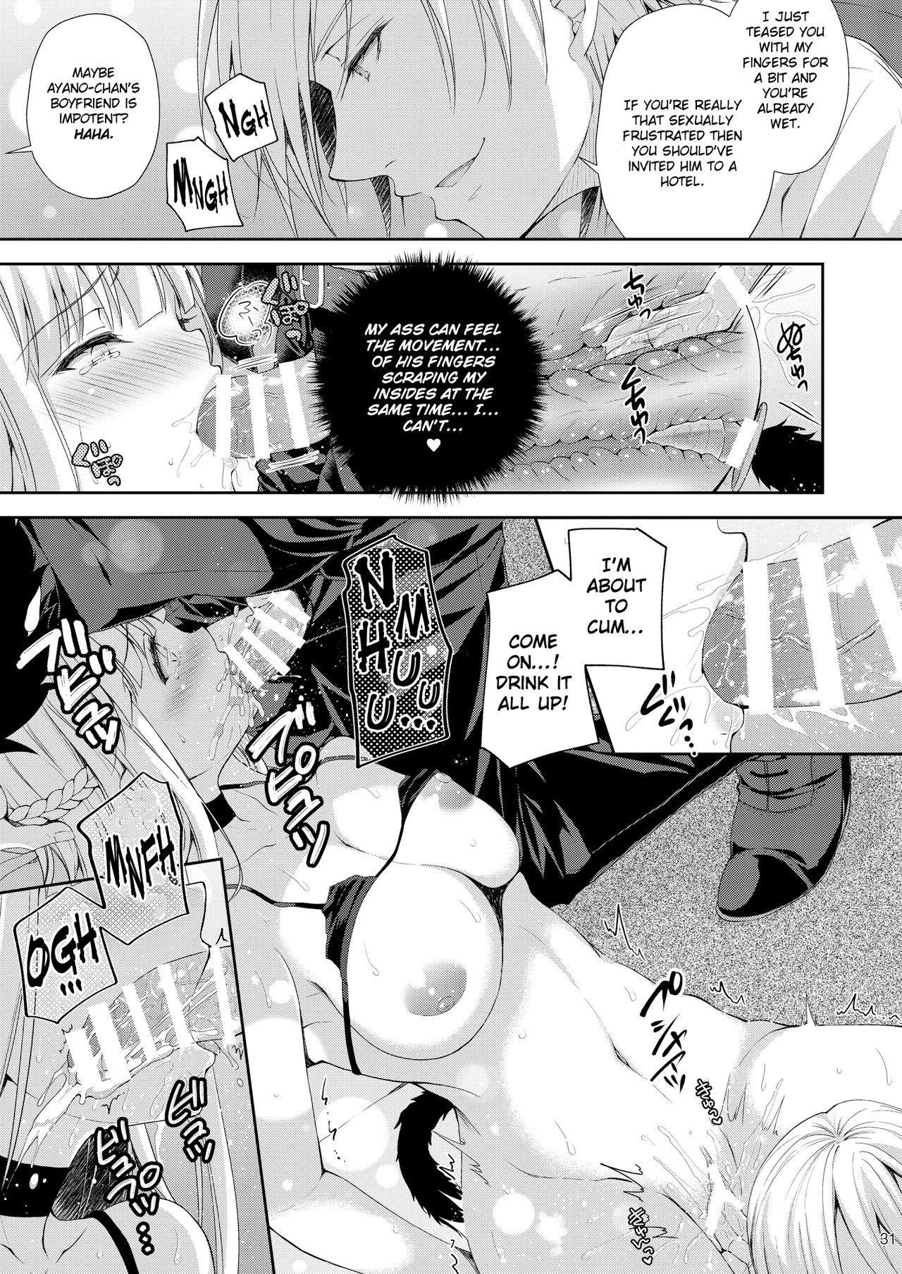(C96) [Sugar*Berry*Syrup (Crowe)] Indeki no Reijou 3 ~Yureugoku Kokoro, Yoru Midareru Mitsubana~ | Obscene Lady 3 - ~Wavering heart, Astrayed Evening Nectar~ [English] [obsoletezero] 30