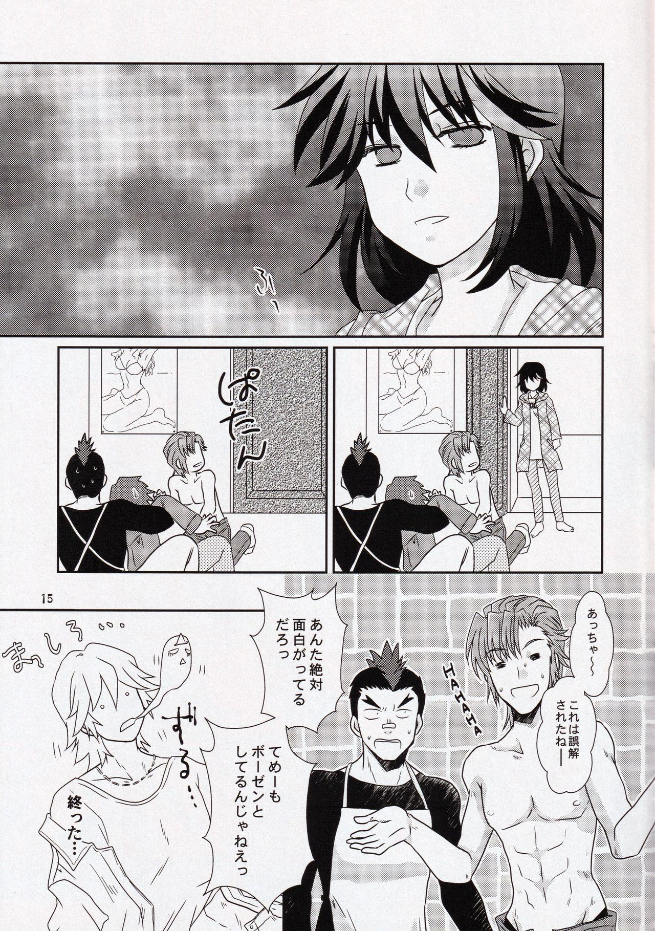 Kare to Kanojo no xxx Jijou 14