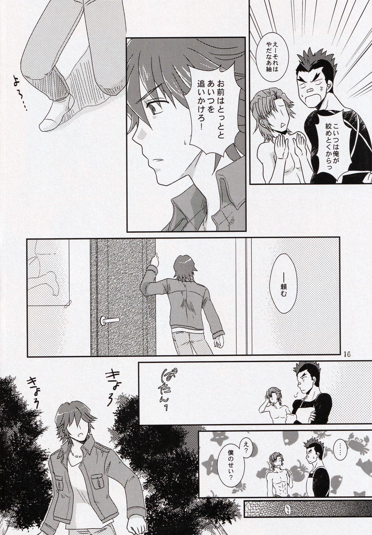 Kare to Kanojo no xxx Jijou 15