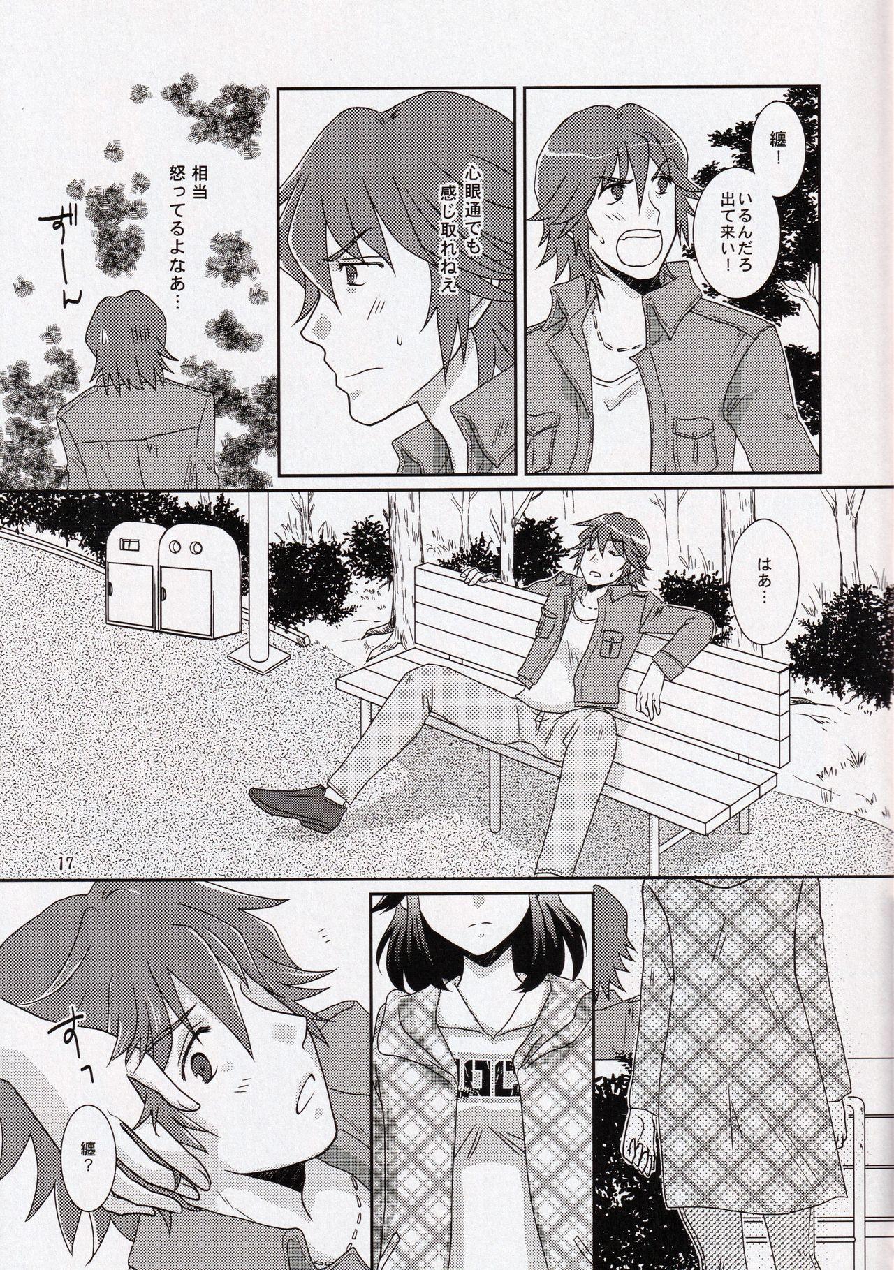 Kare to Kanojo no xxx Jijou 16