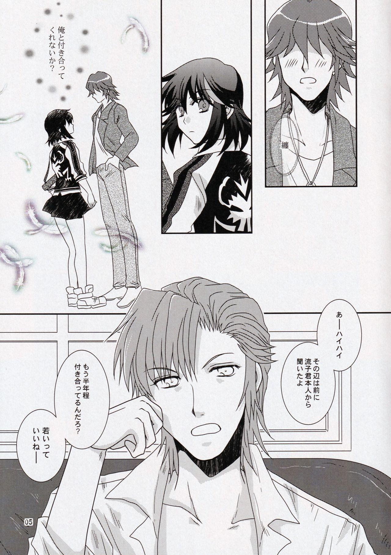 Kare to Kanojo no xxx Jijou 4