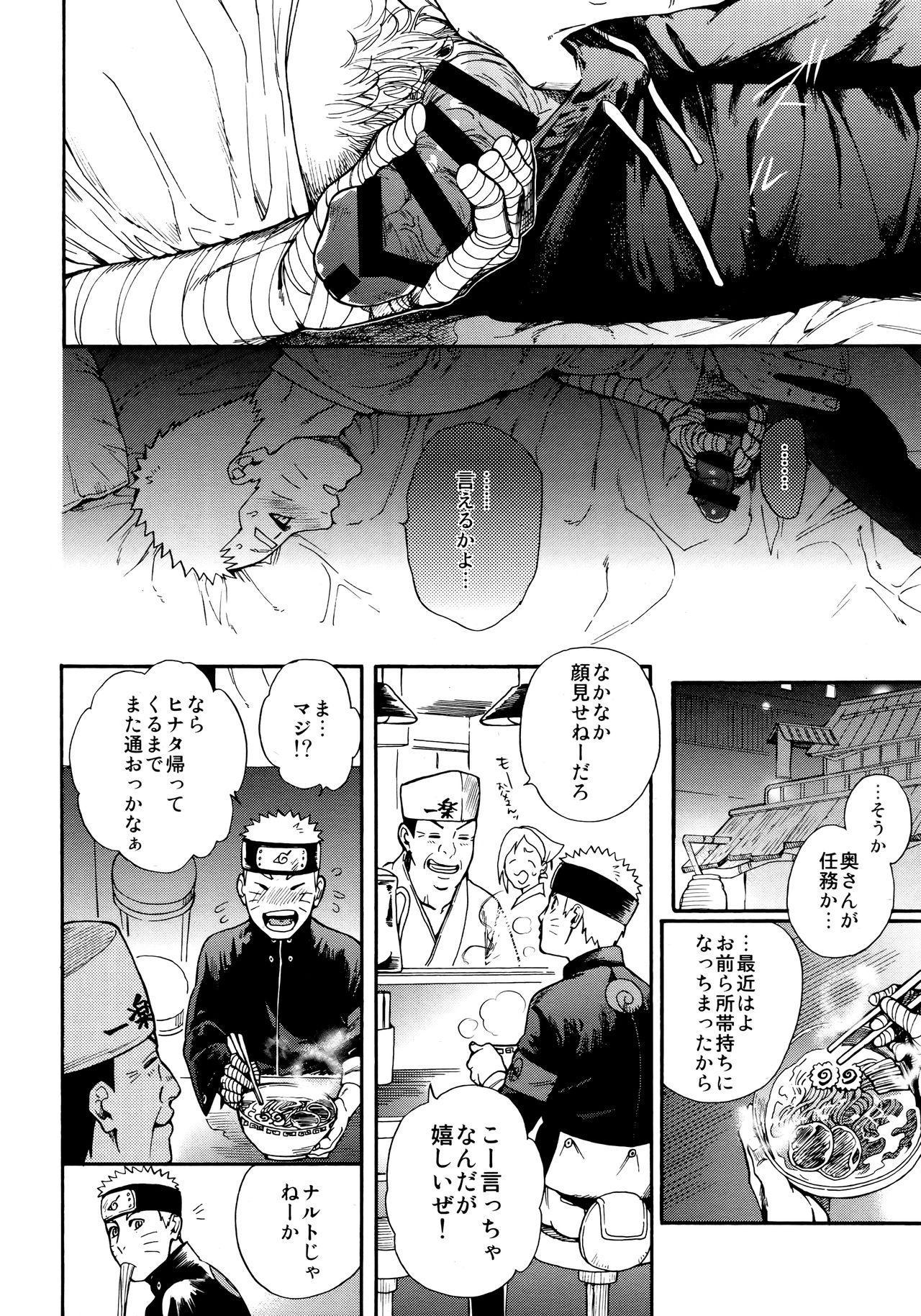 Tsuyo Gari, Dakishimete 10