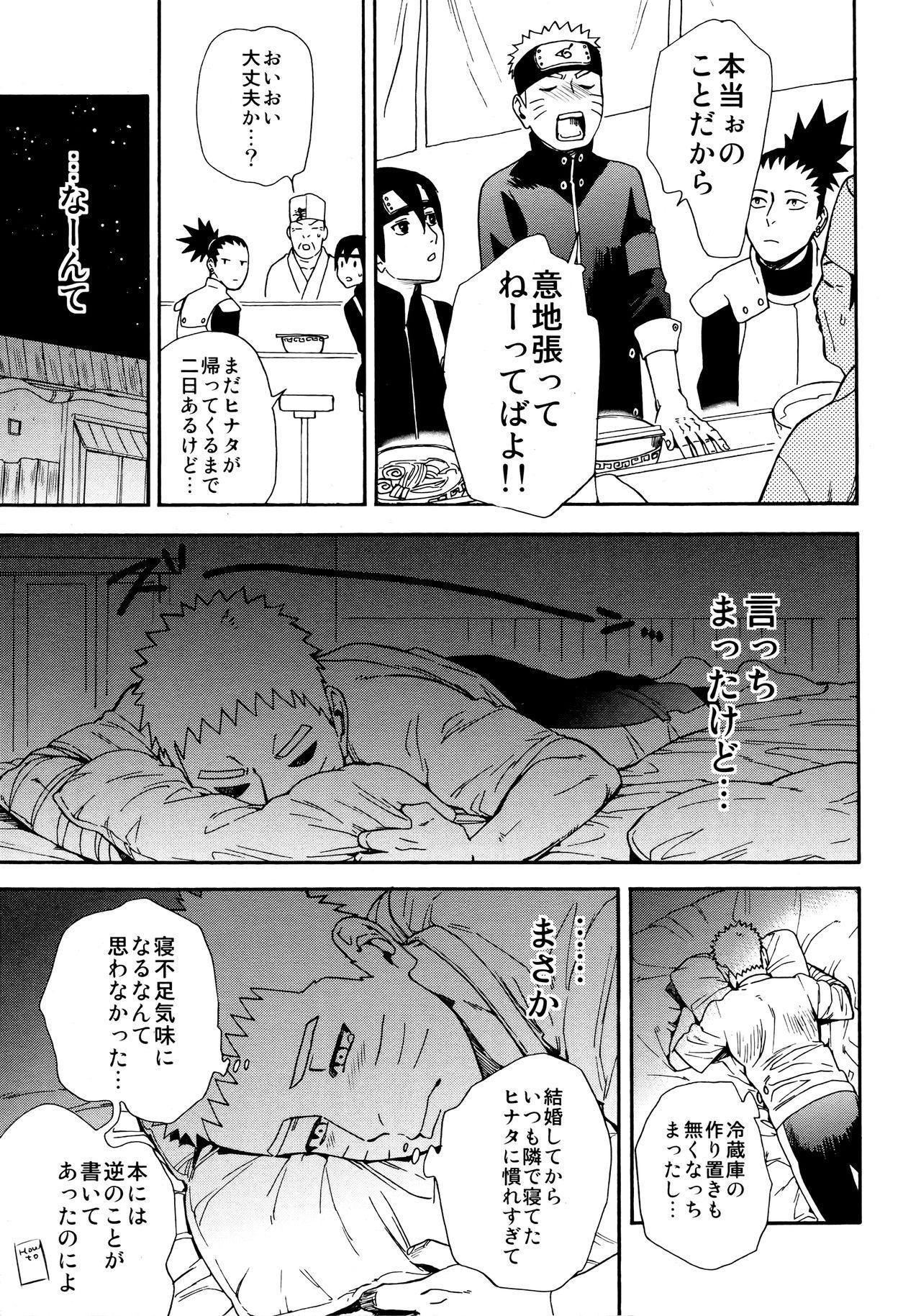 Tsuyo Gari, Dakishimete 17